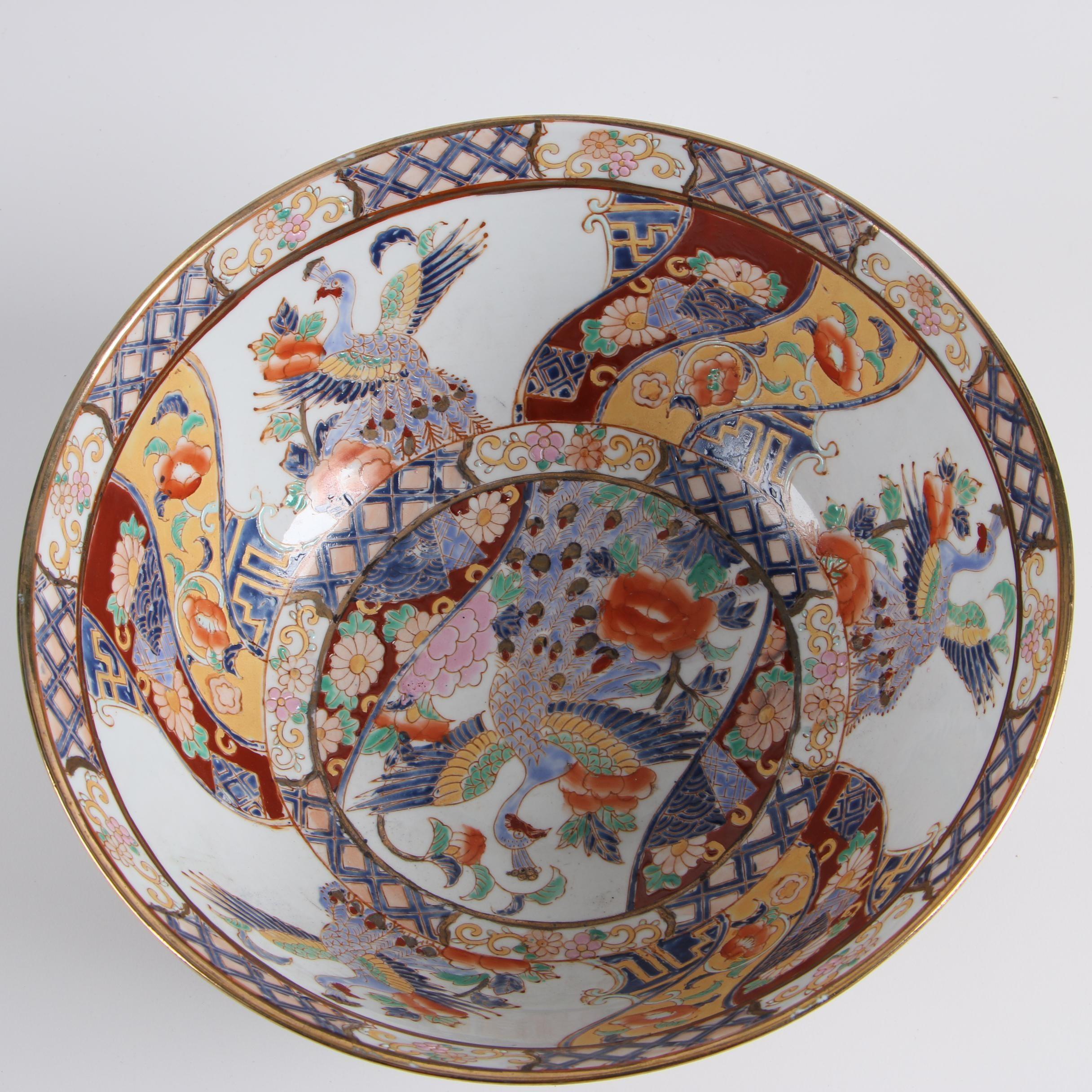 Imari Style Porcelain Bowl