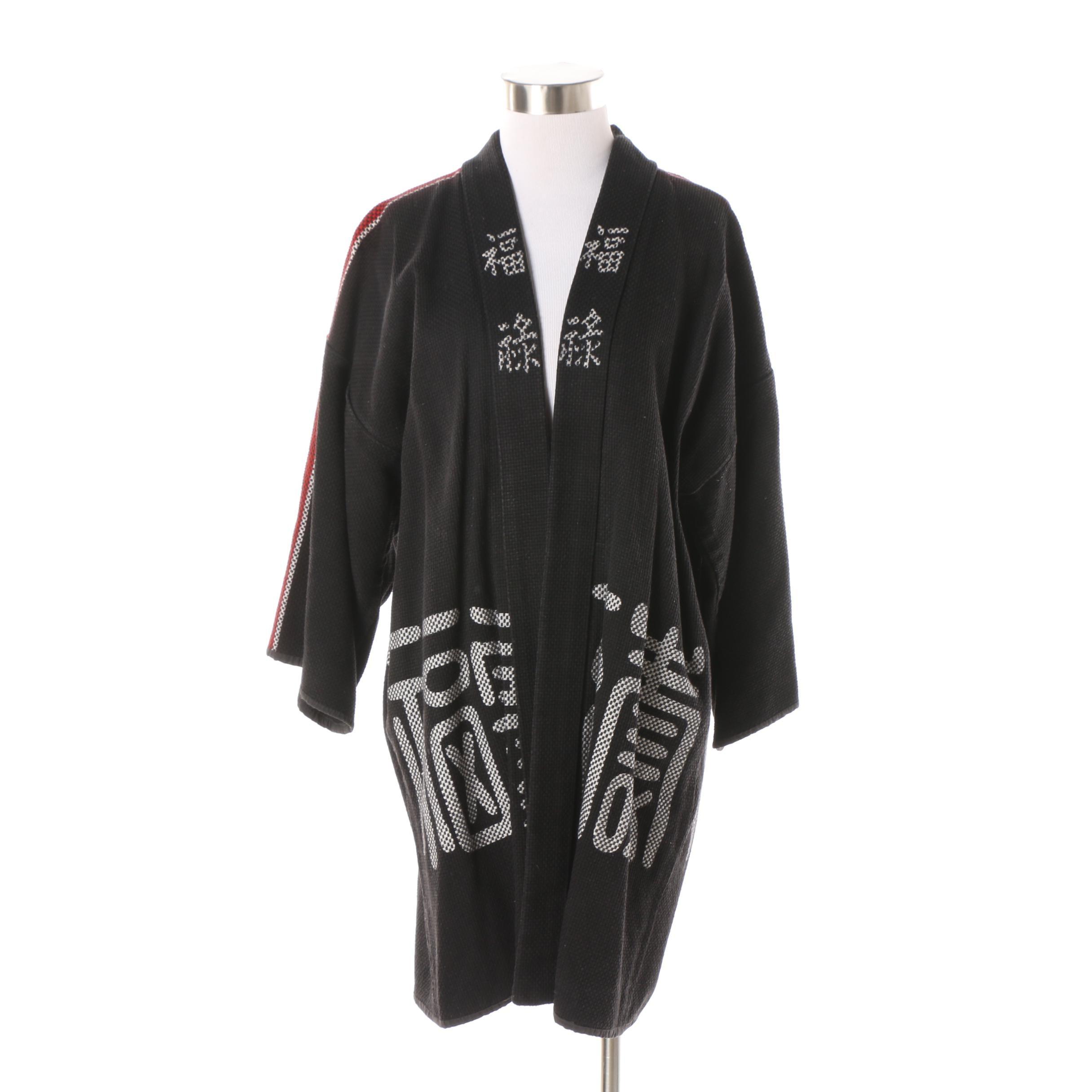 Vintage Japanese Woven Cotton Happi Coat