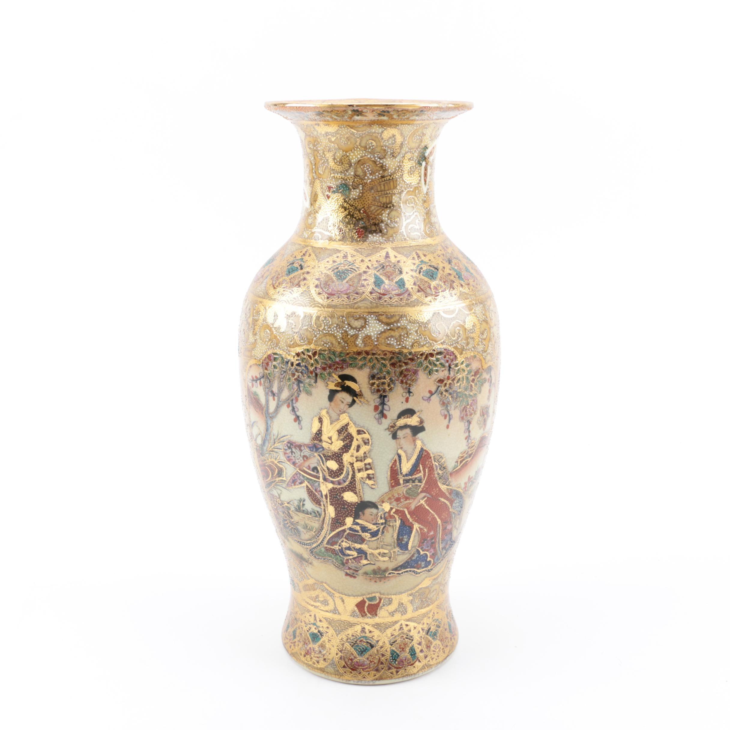 Chinese Royal Satsuma Hand-Painted Porcelain Vase