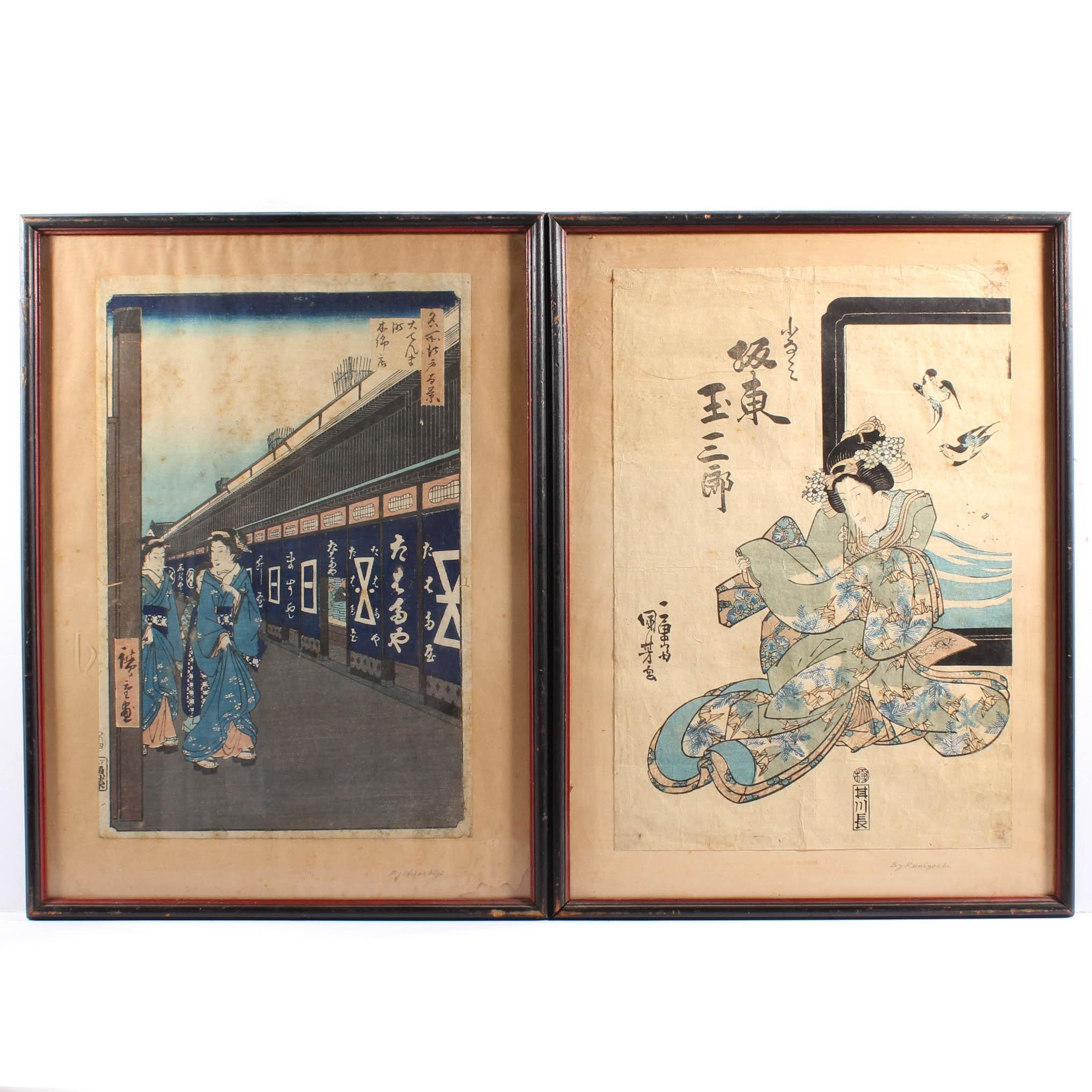 Kuniyoshi Ukiyo-e Woodblock of Bandō Tamasaburō and Wooblock After Hiroshige