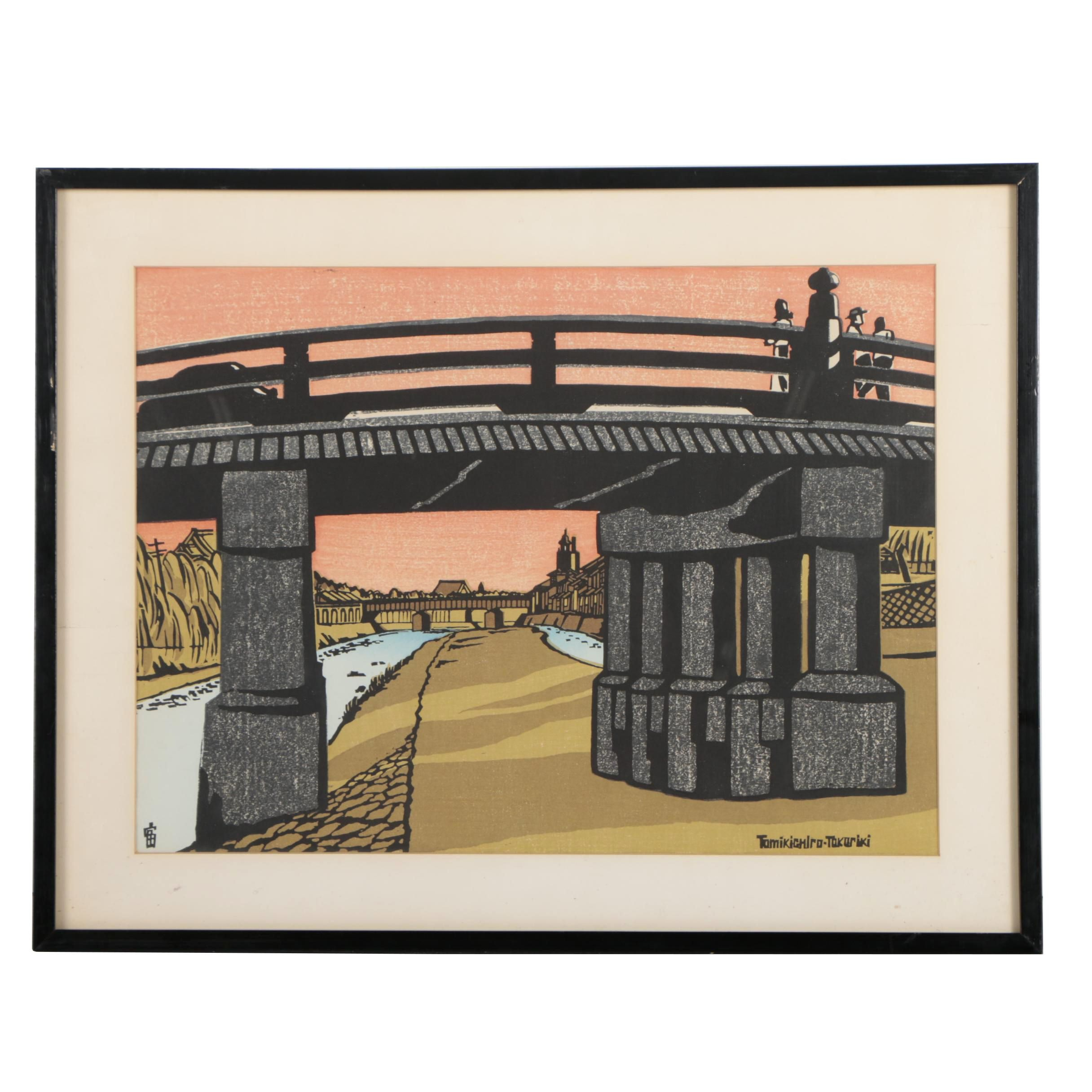 "Woodblock Print After Tomikichirō Tokuriki ""Sanjō Bridge"""