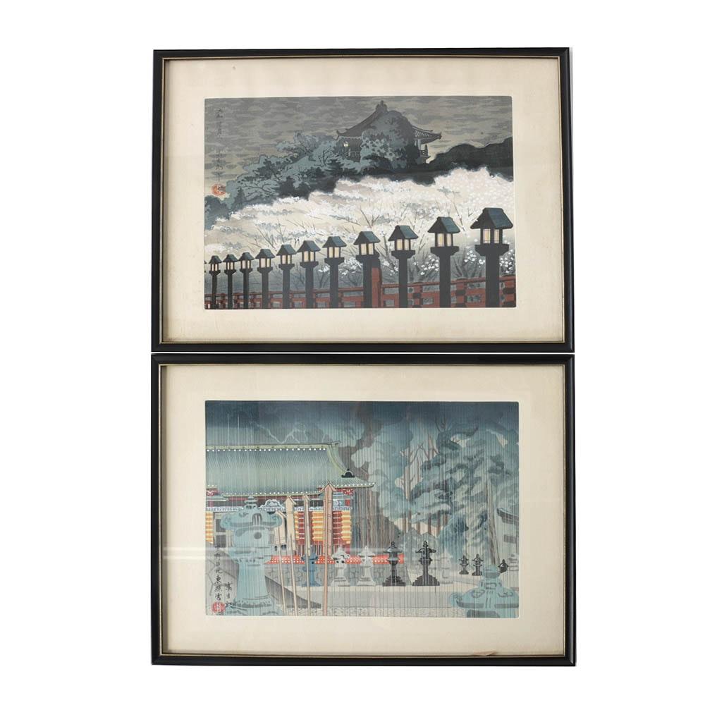 """Tokuriki Tomikichirō """"Nikko Toshogu Shrine"""" and """"Yamato Shigisan Shrine"""""""