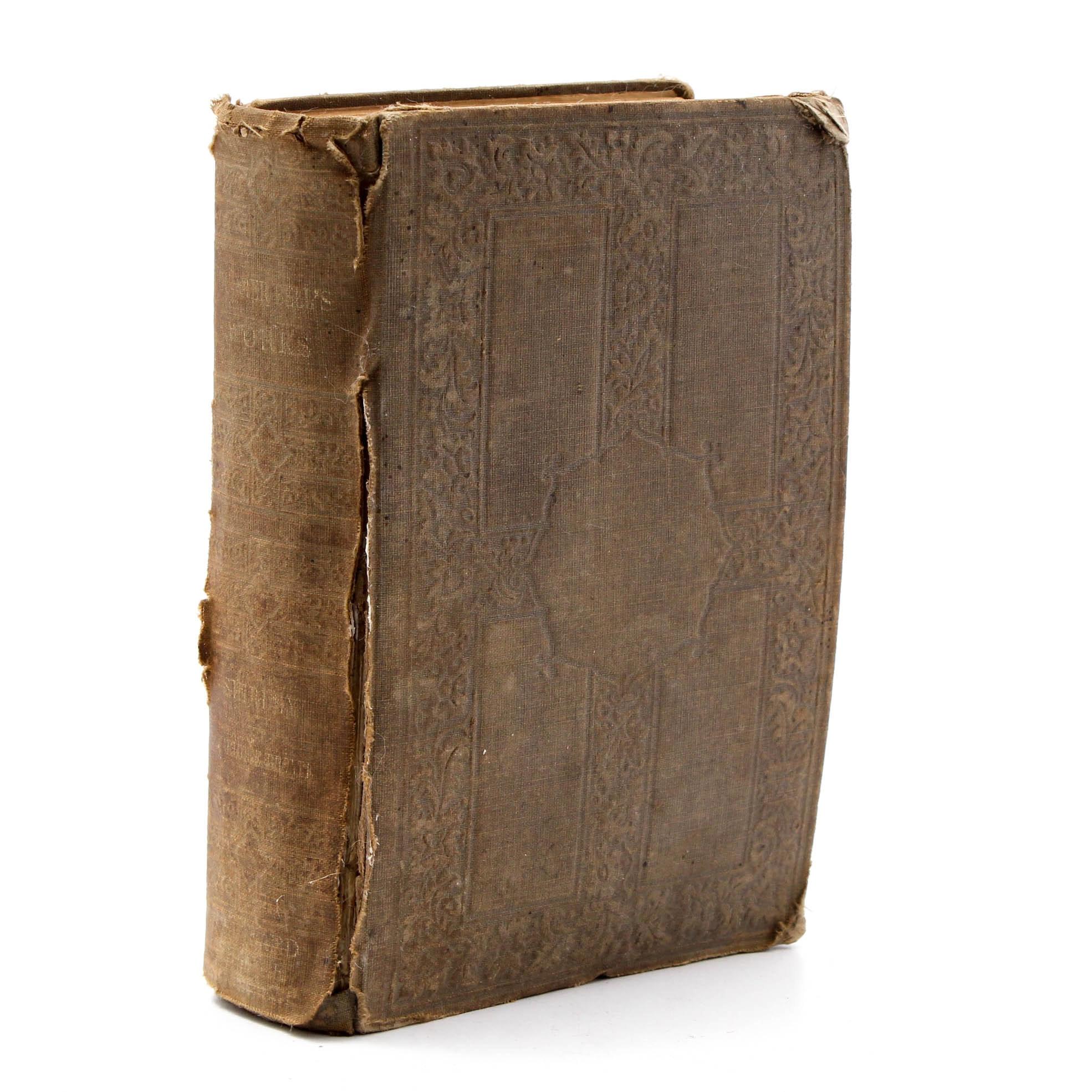 "1859 ""Shirley"" by Charlotte Brontë"