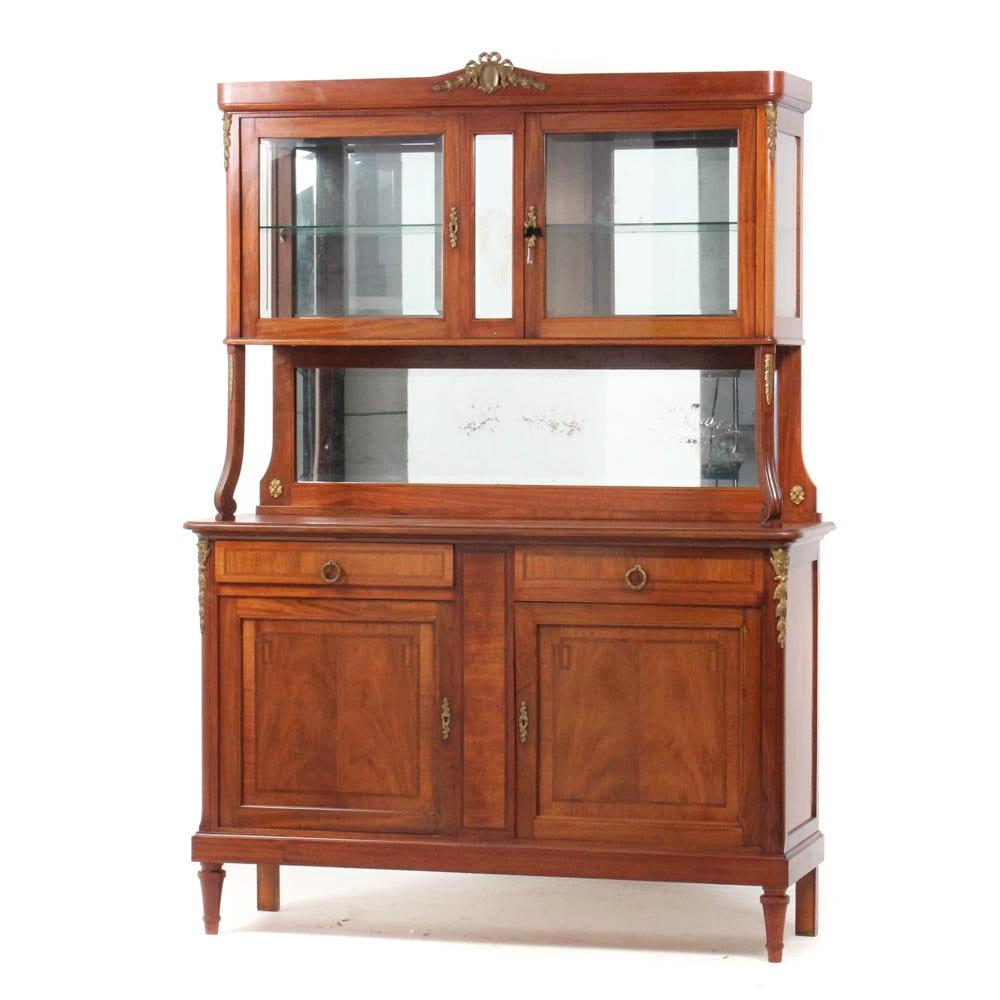 Vintage Wood Veneer Court Cabinet