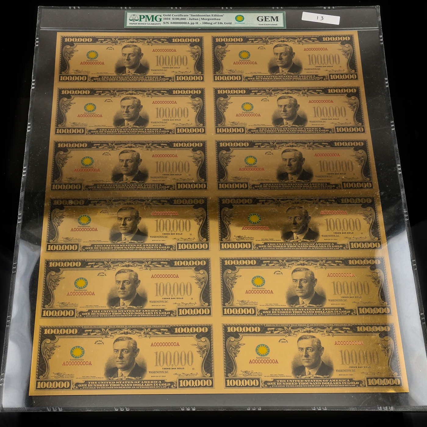 """Group of 12 Uncut PMG Graded """"Smithsonian Edition"""" 1934 Julian/Morgenthau Notes"""