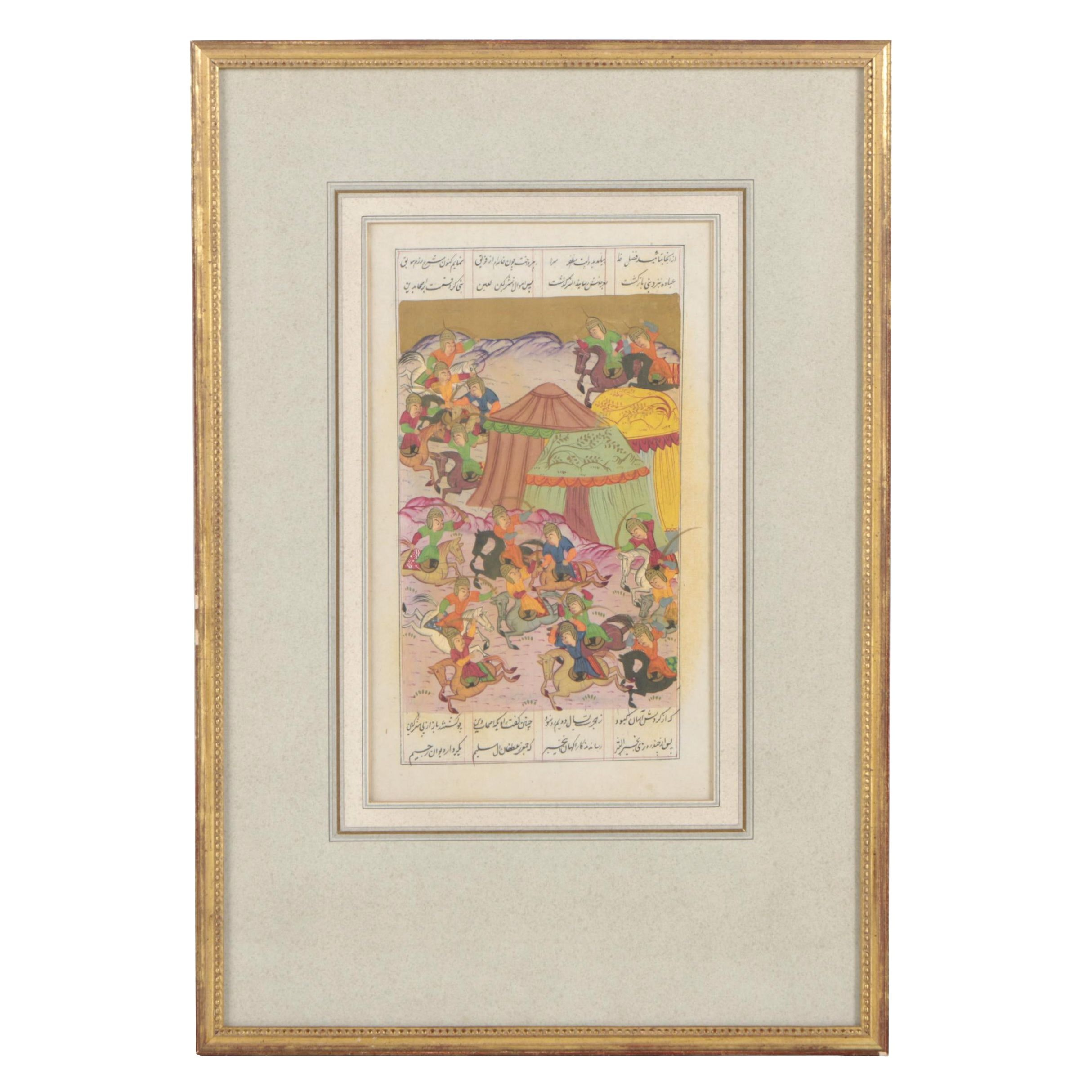 19th Century Udaipur School Gouache Miniature Painting