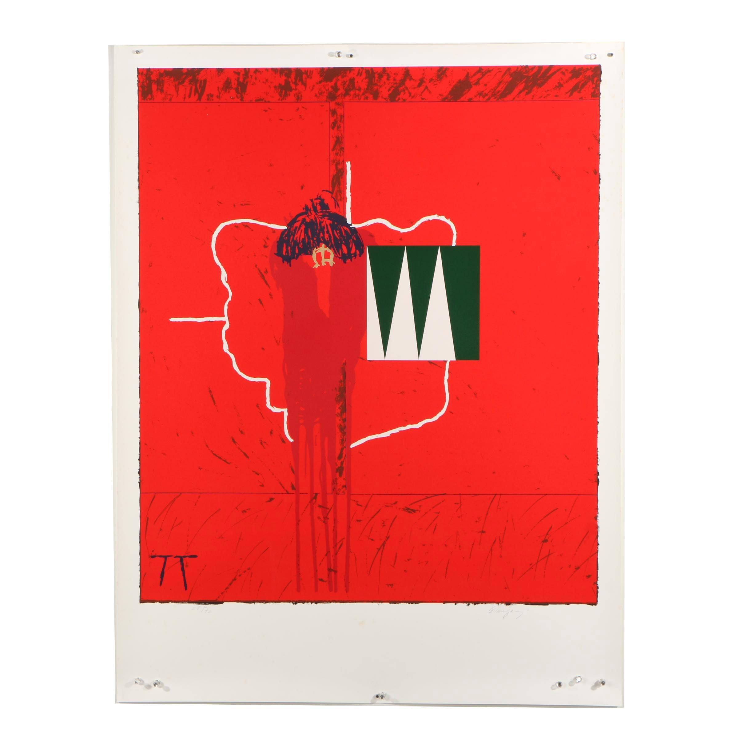 """Steve Joy 1991 Serigraph """"Avery Fisher Artist Program"""""""