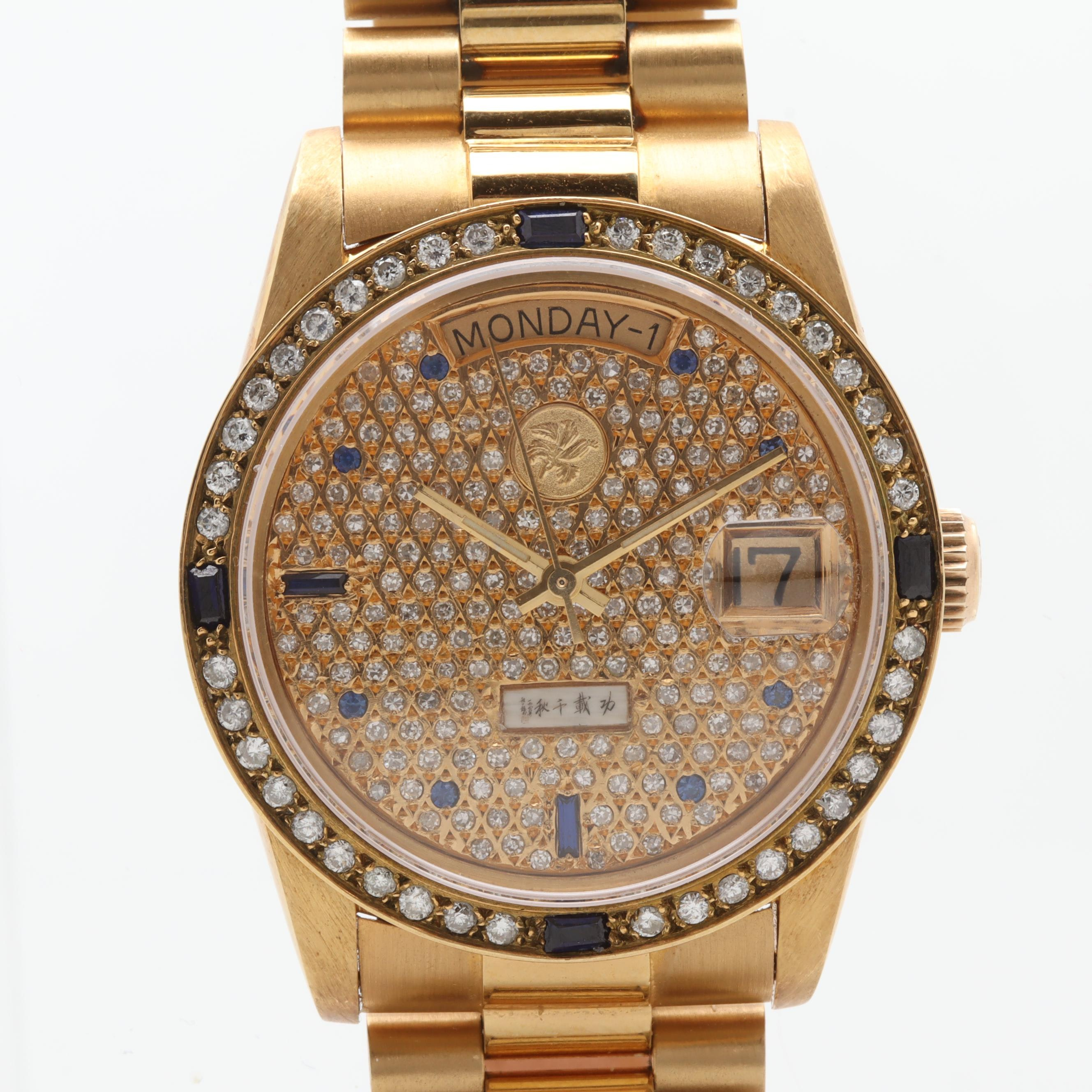 Min Yan Limited 18K Yellow Gold Sapphire and 1.44 CTW Diamond Wristwatch