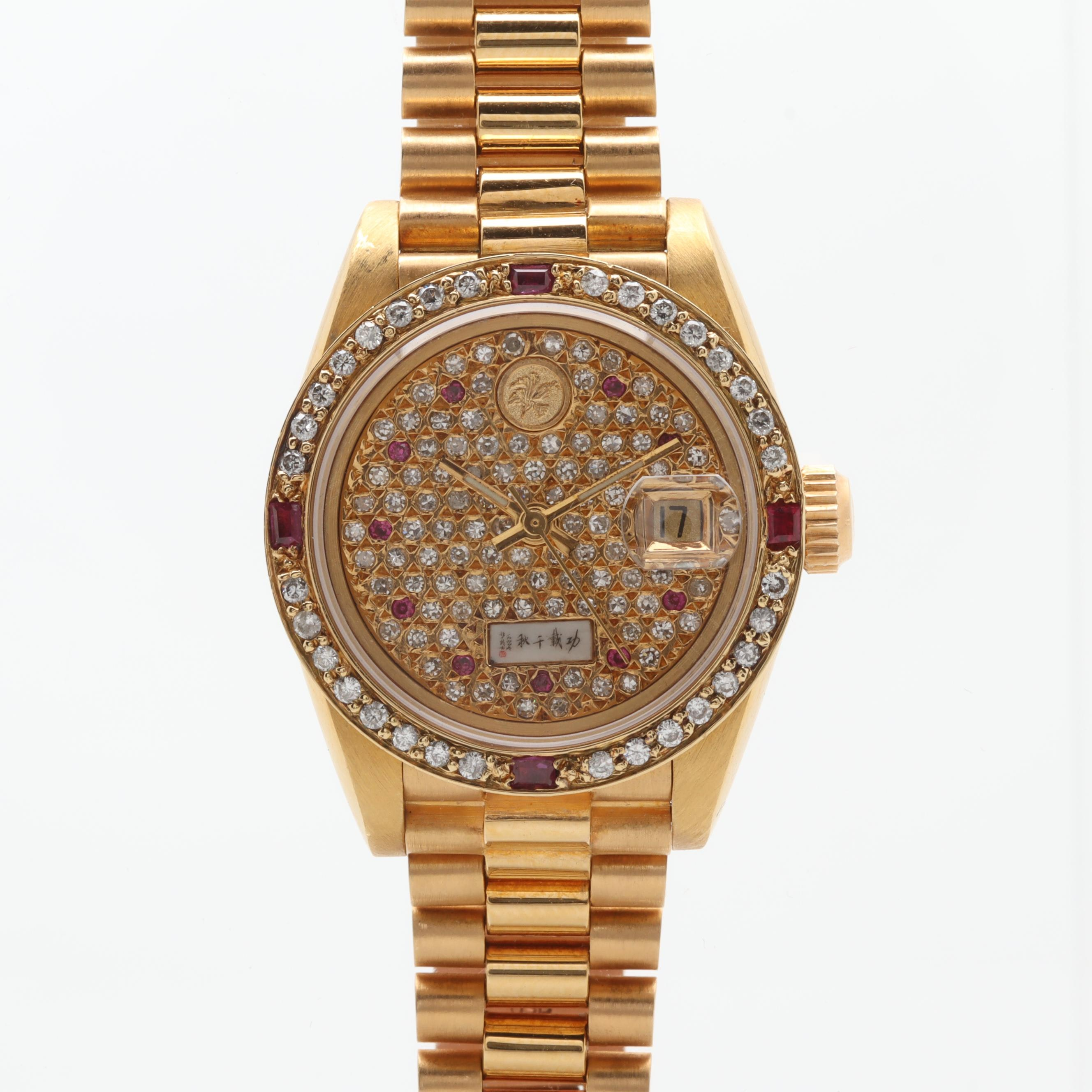 Min Yan Ltd. 18K Yellow Gold Diamond and Ruby Wristwatch