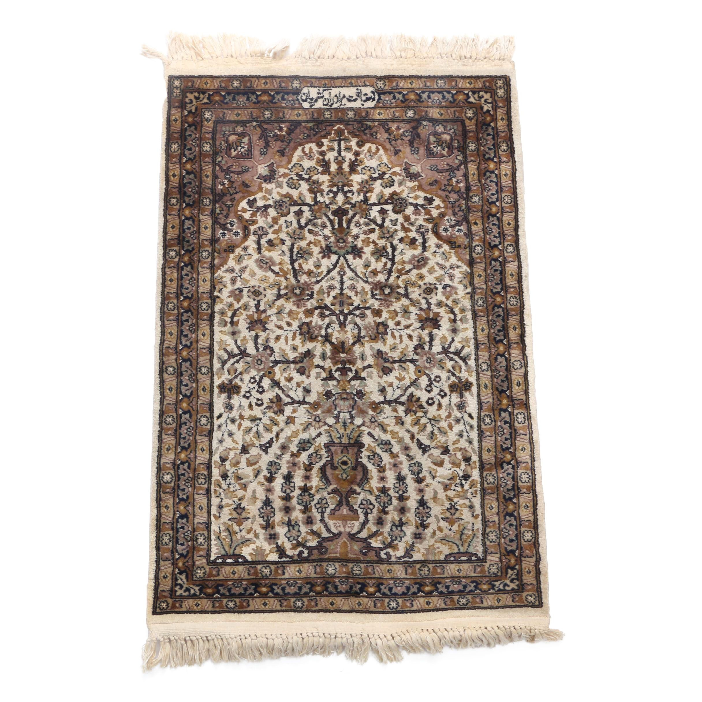 Signed Hand-Knotted Persian Silk Blend Accent Rug