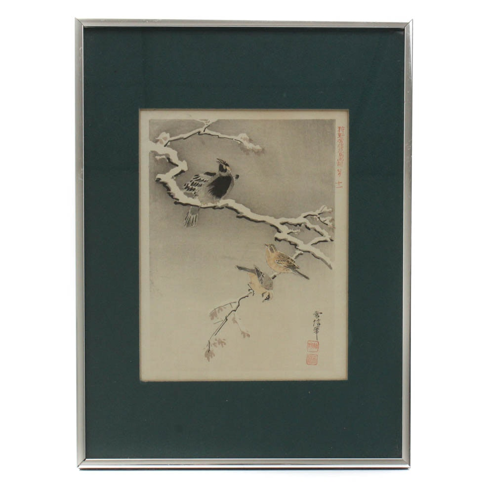 Japanese Woodblock Print After Kano Tsunenobu