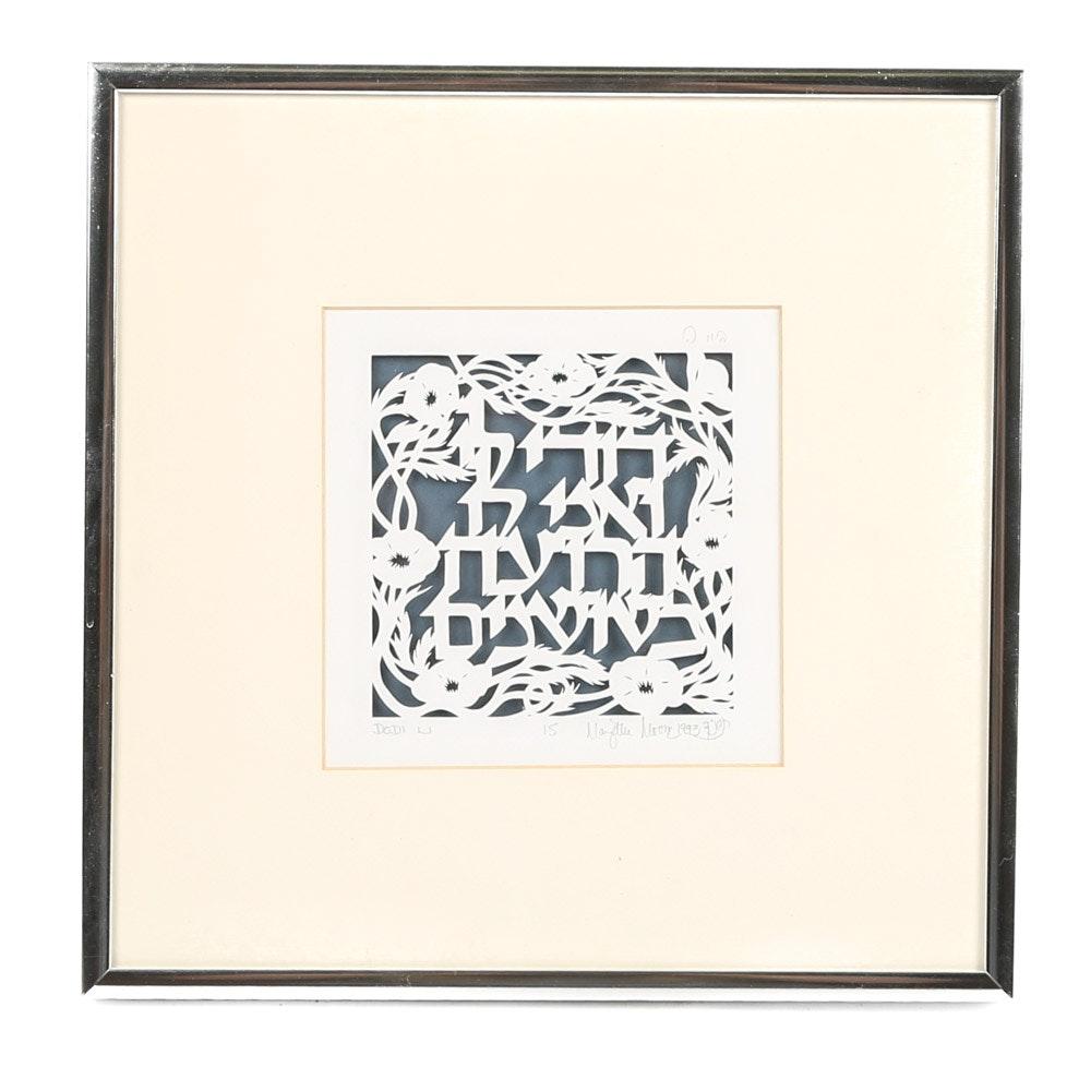 Mary Etta Moore Papercut