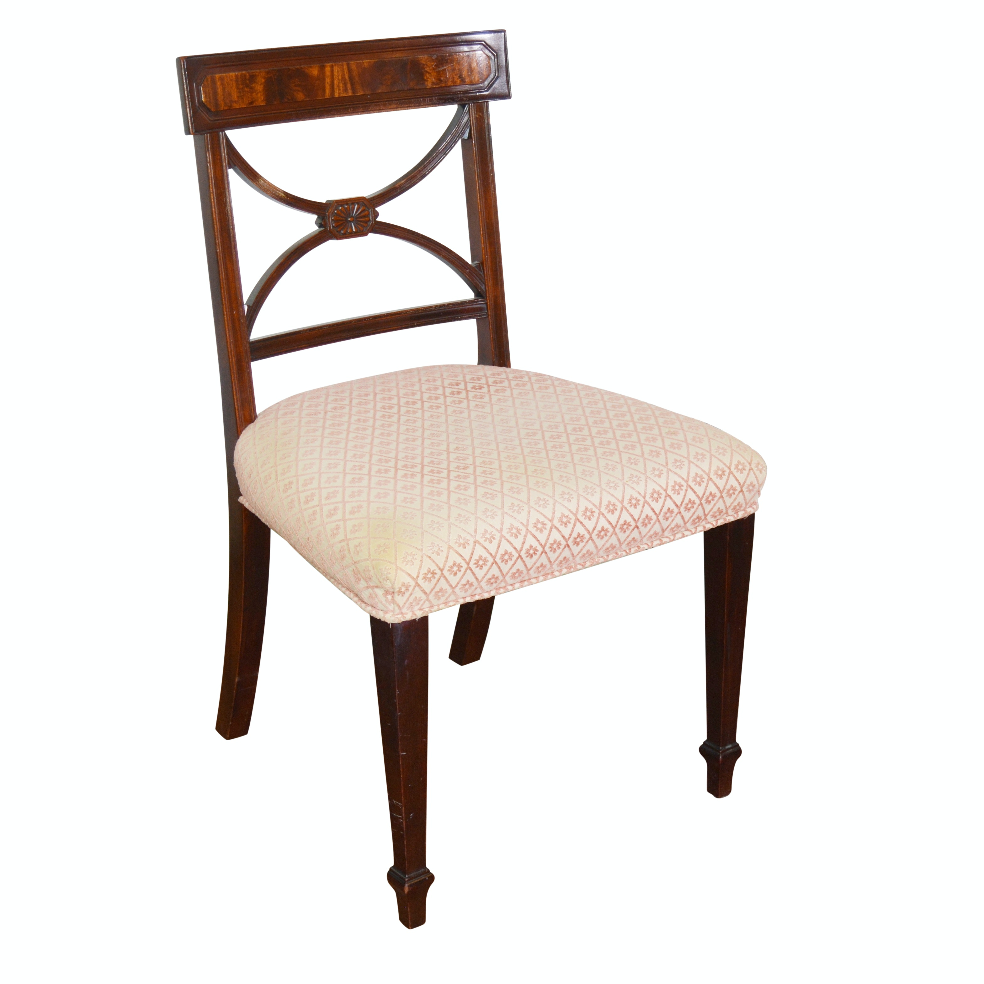 Vintage Federal Style Mahogany Side Chair