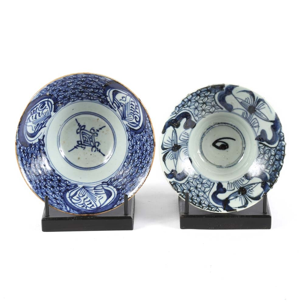 Antique Blue and White Rice Bowls