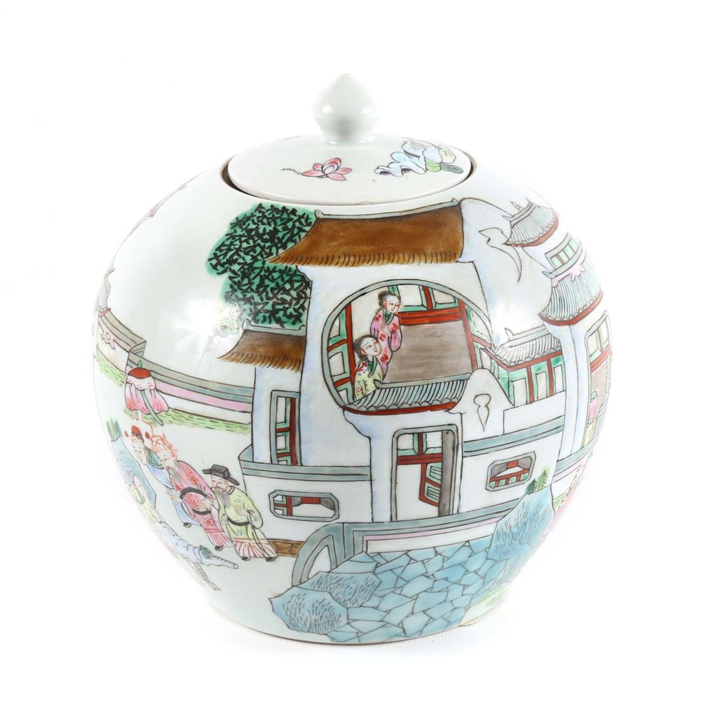 Vintage Chinese Famille Style Ginger Jar