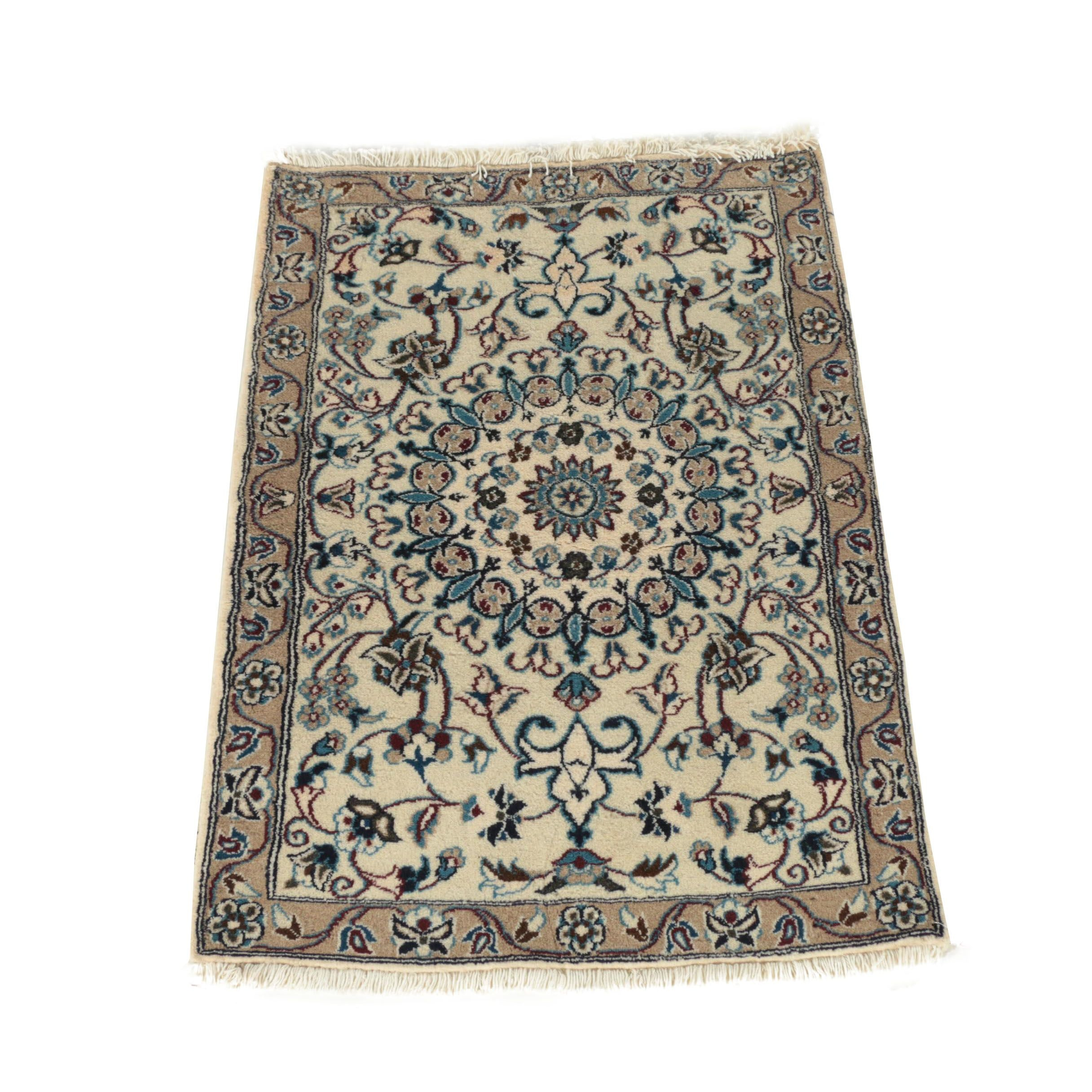 Hand-Knotted Persian Nain Wool Accent Rug
