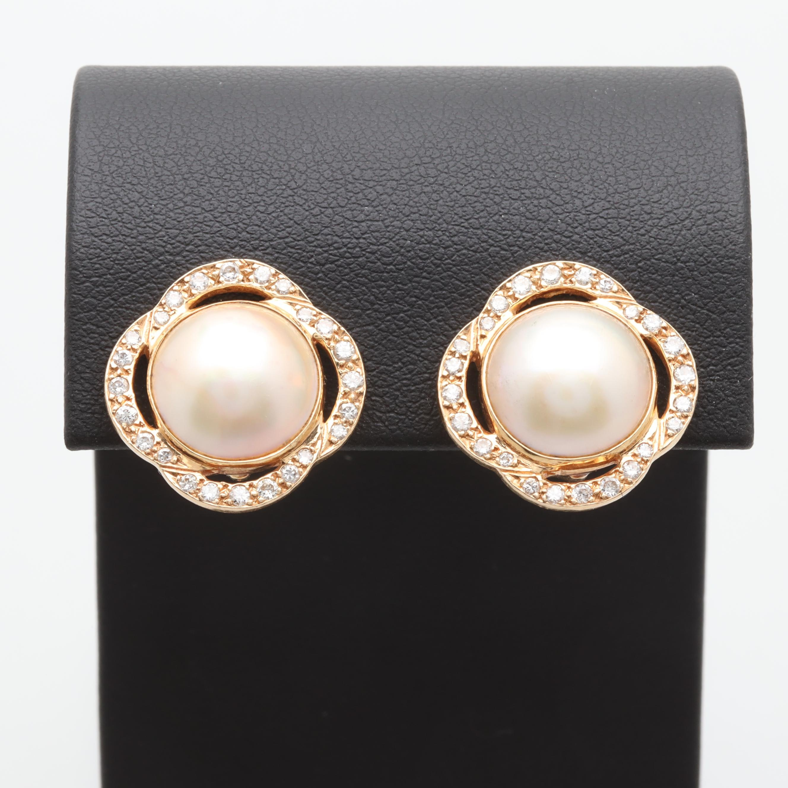 Esther Gallant 14K Yellow Gold Cultured Pearl and Diamond Earrings