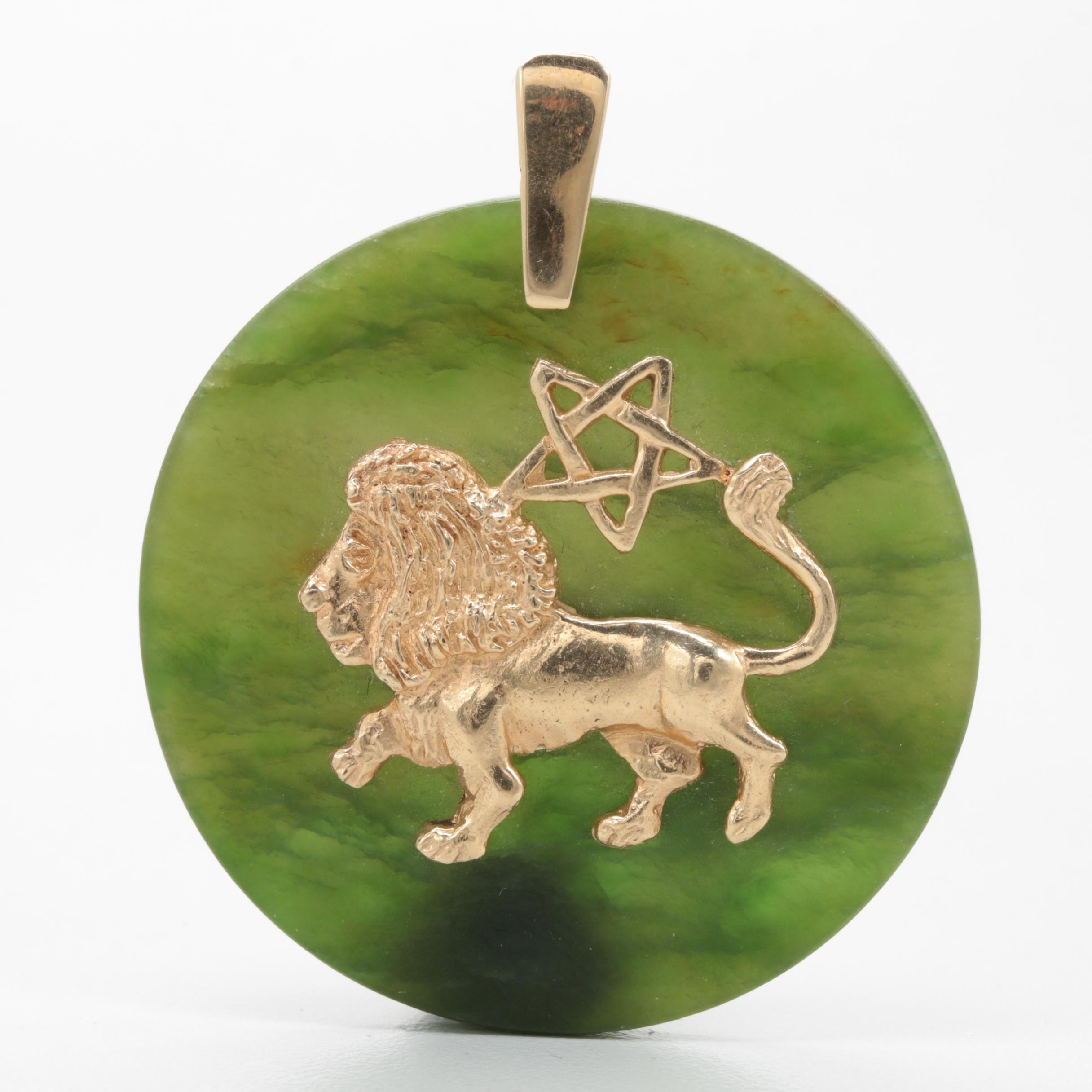 14K Yellow Gold Nephrite Pendant