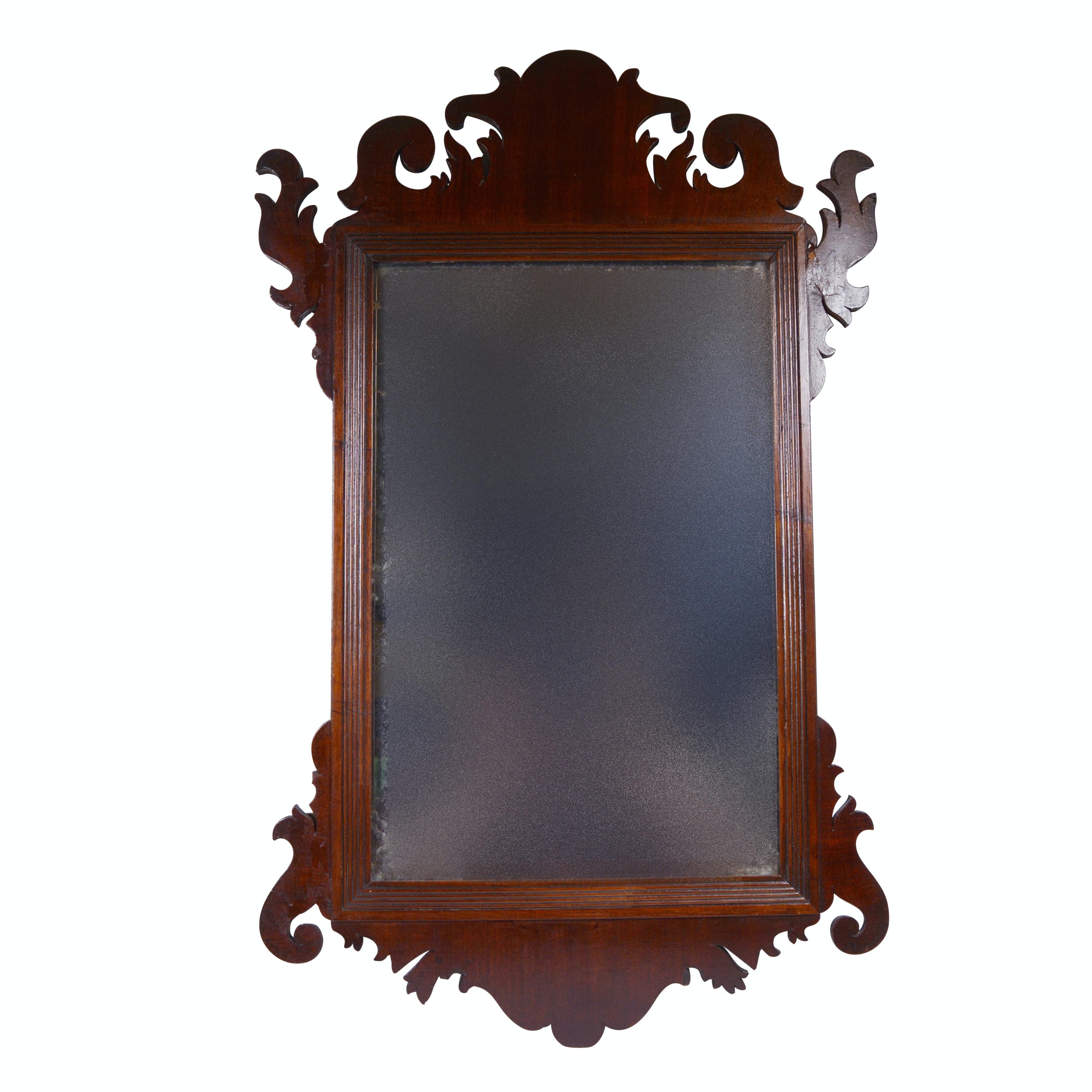 Chippendale Style Mahogany Veneer Wall Mirror
