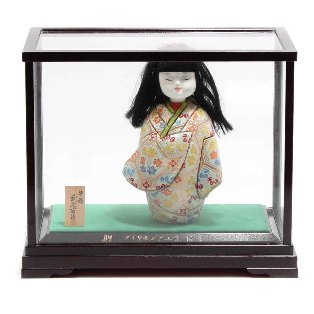 Japanese Porcelain Doll in Glass Case