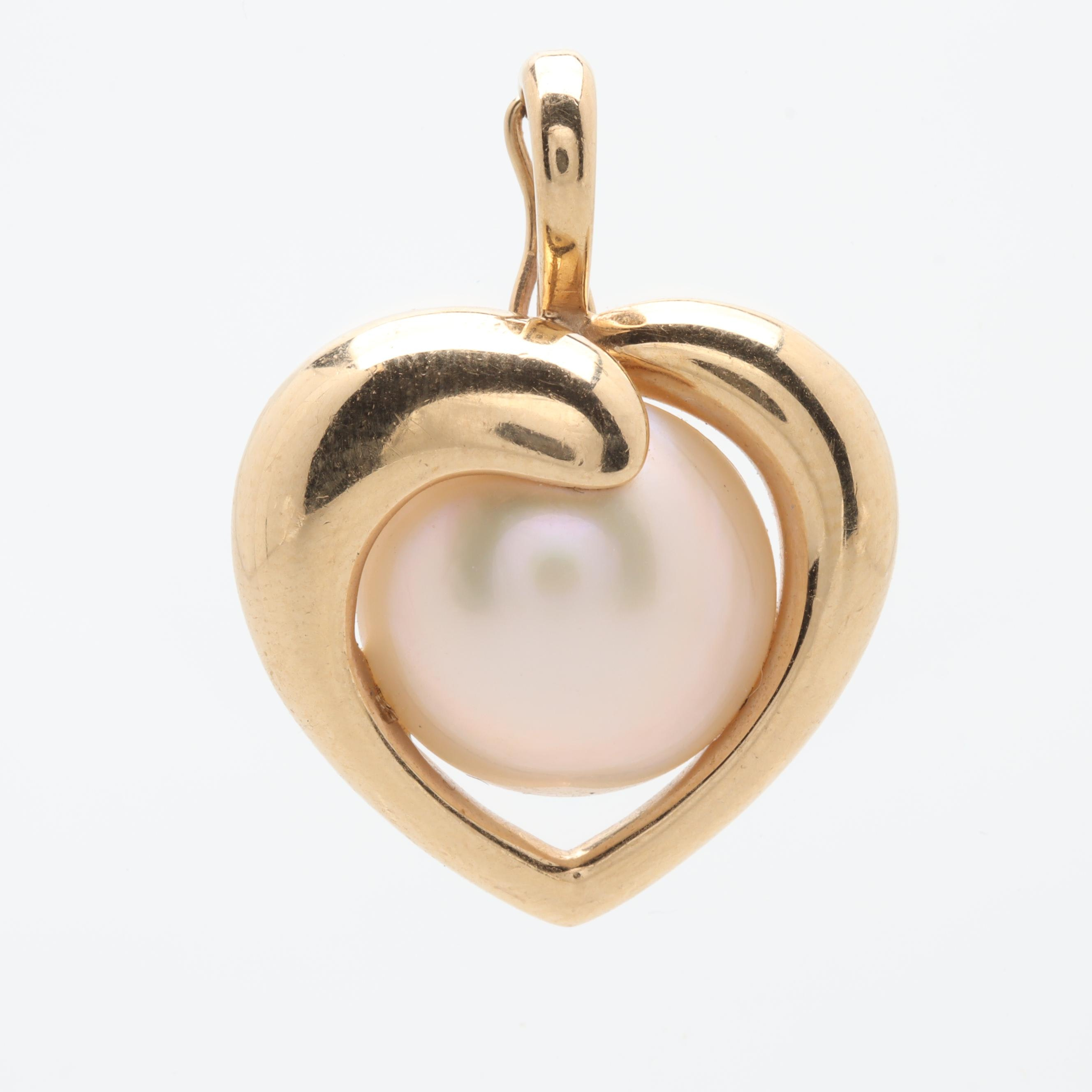 14K Yellow Gold Cultured Pearl Heart Pendant