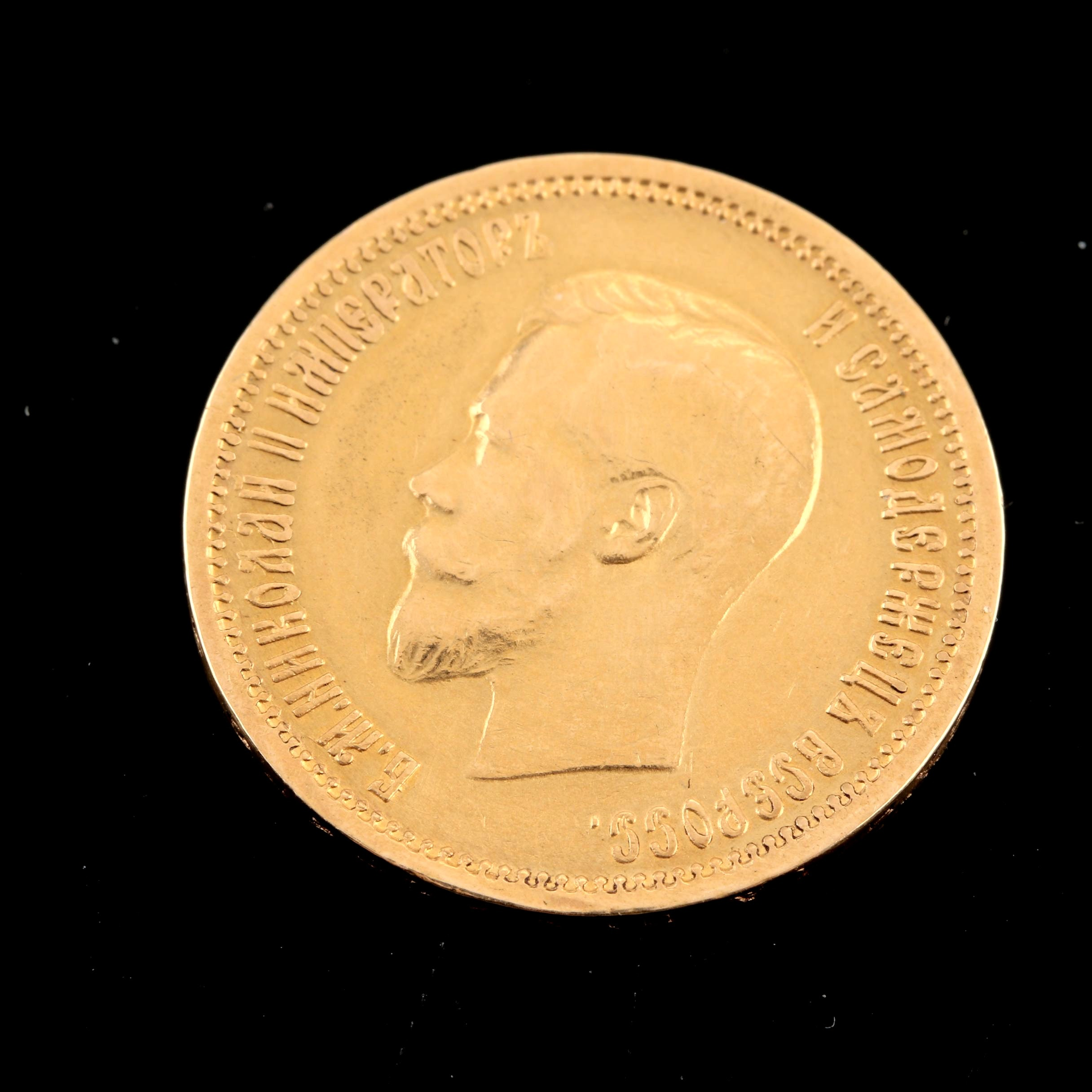 1898 Russia Ten Roubles Gold Coin