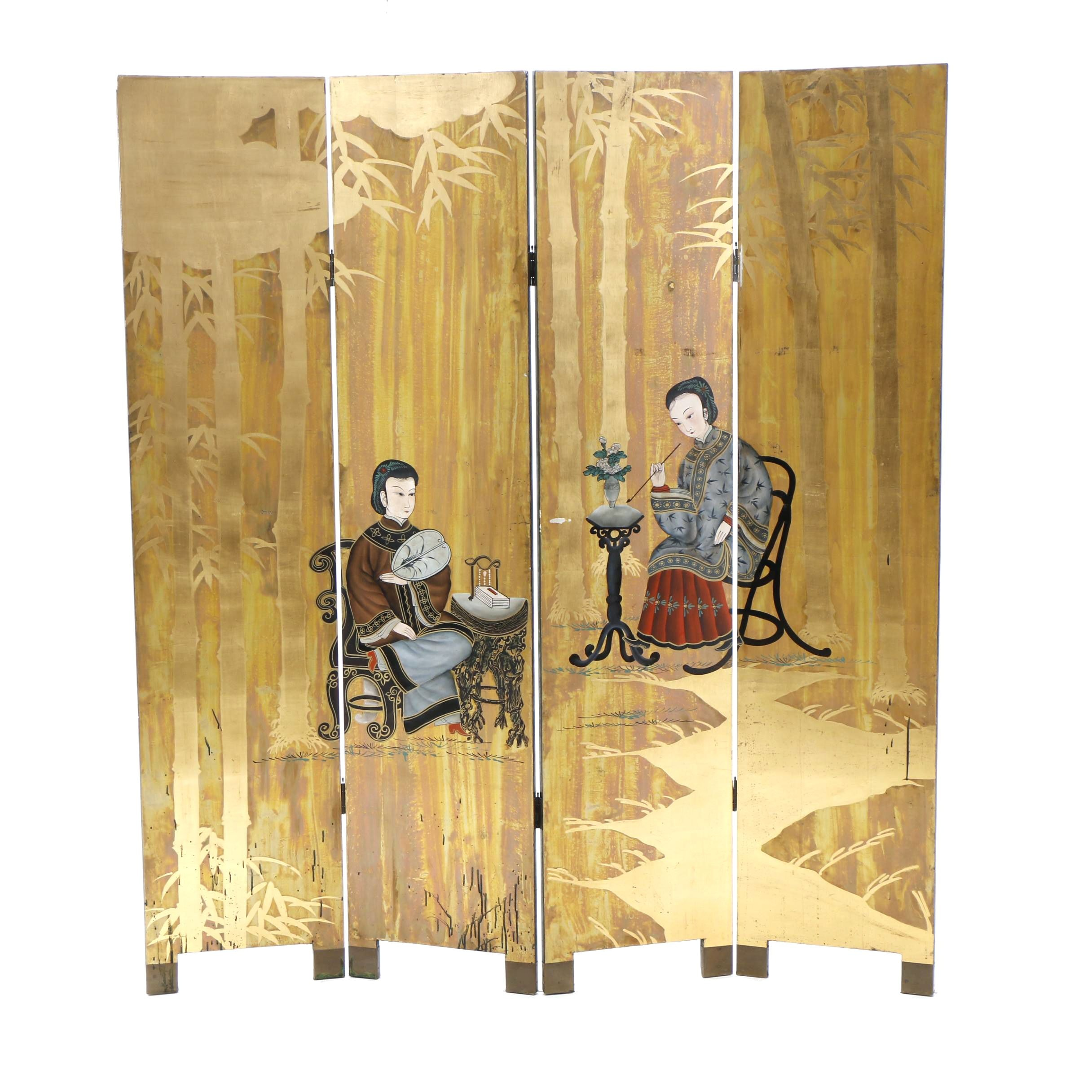 Contemporary Chinese Folding Screen