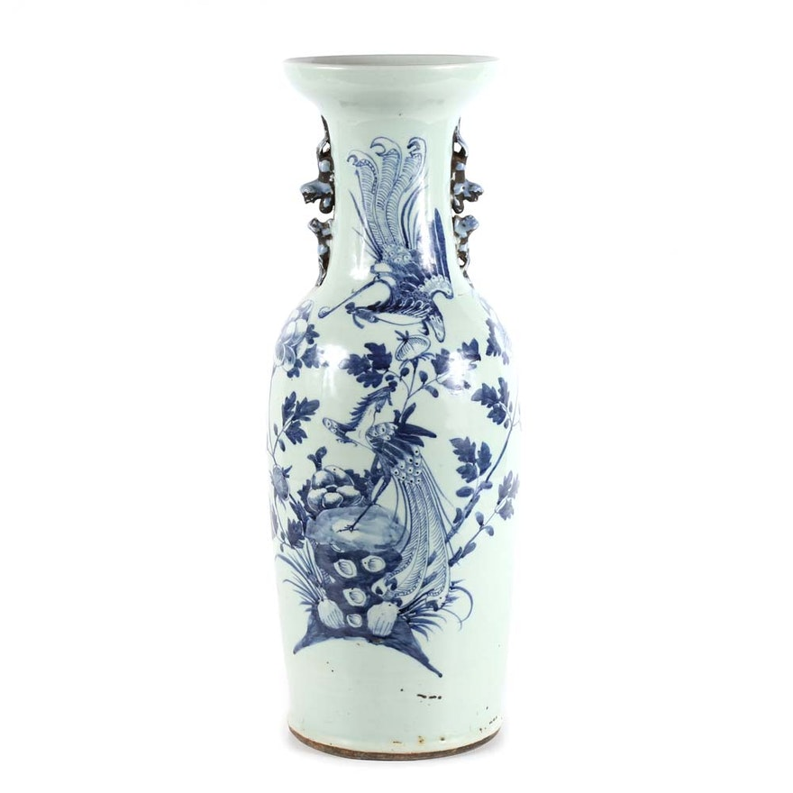 Antique Chinese Blue And White Floor Vase Ebth