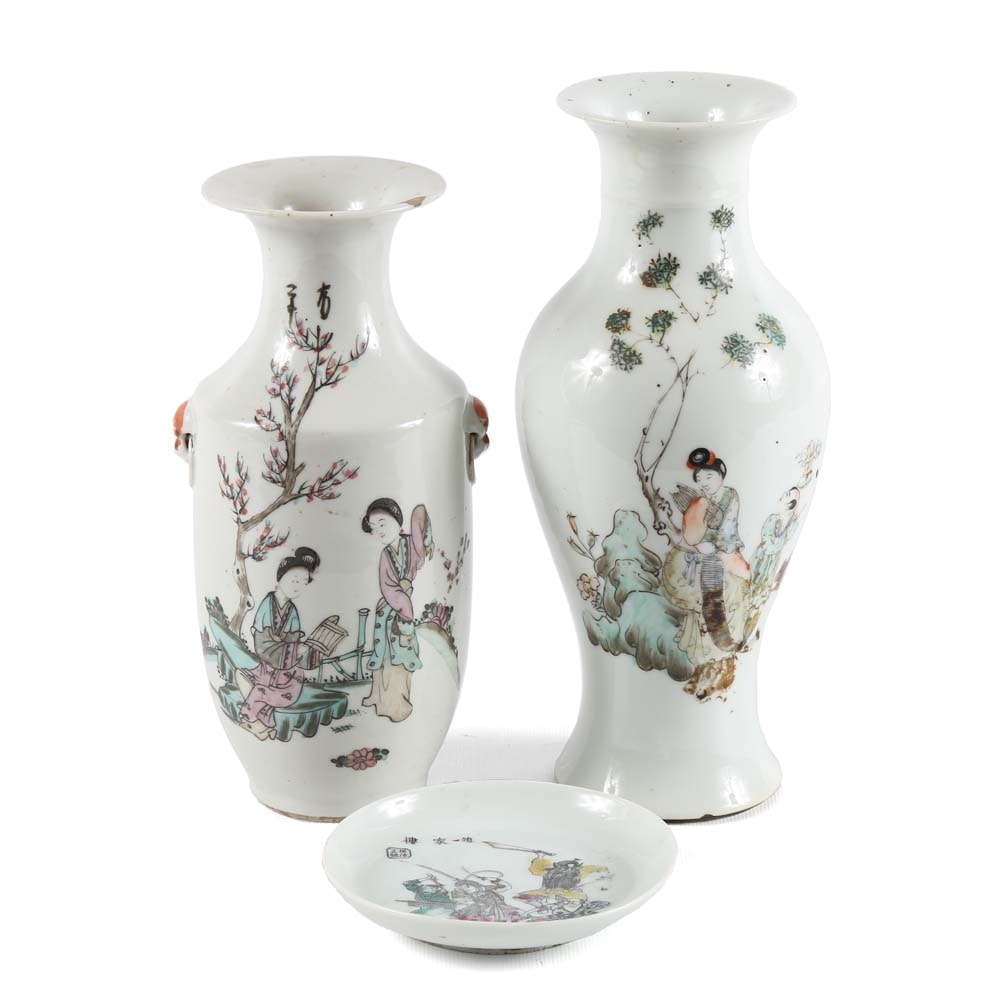 19th Century Chinese Baluster Form Vases and Plate