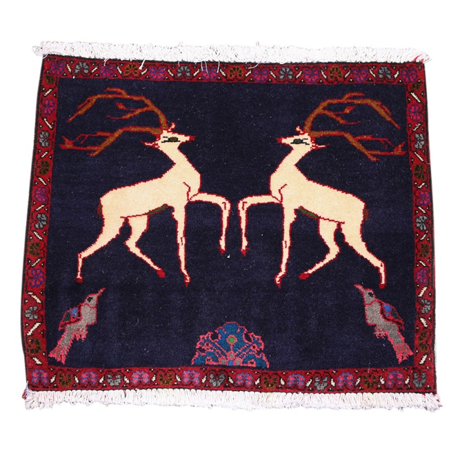 Hand-Knotted Persian Pictorial Wool Floor Mat