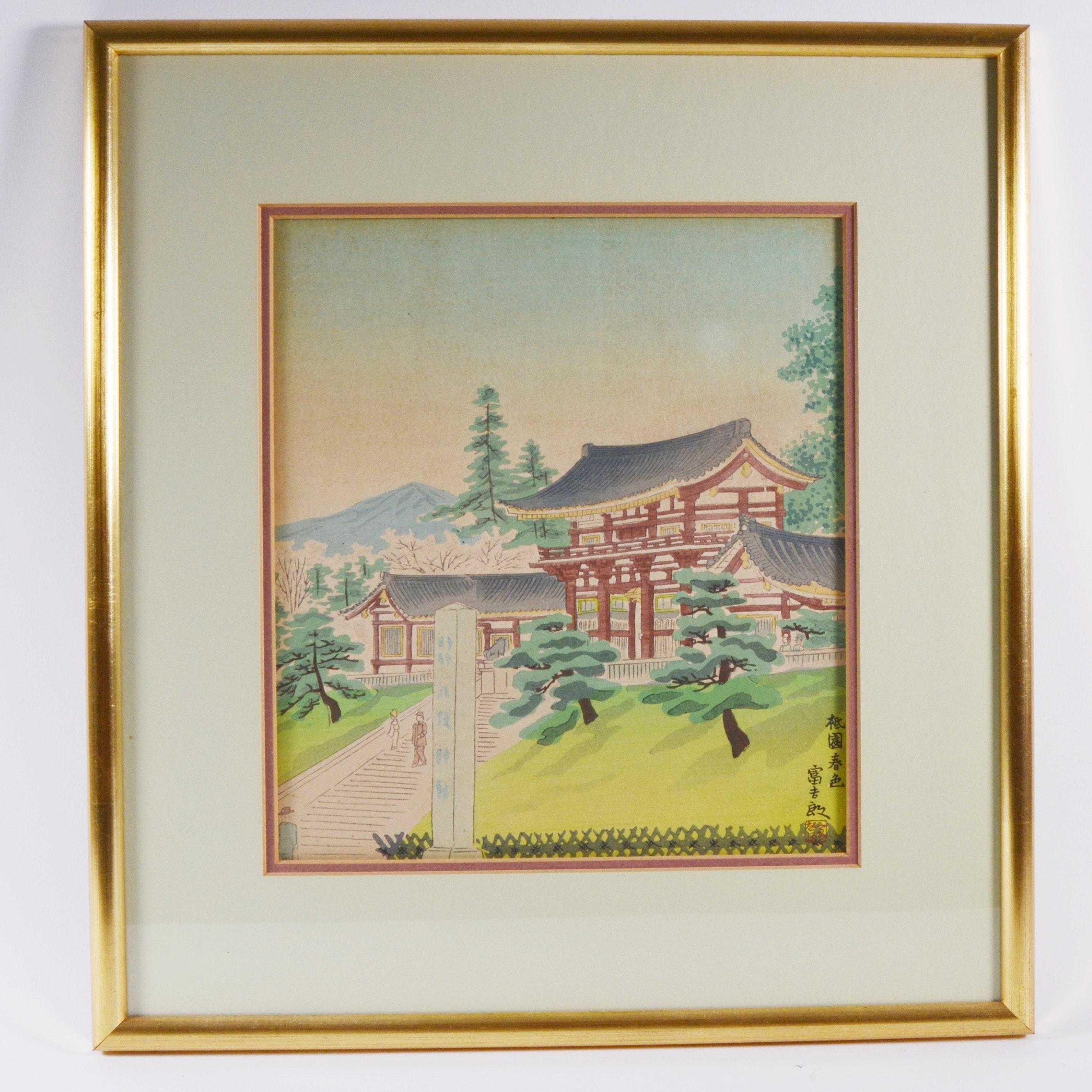 "Tokuriki Tomikichirō ""Spring Scenery in Gion"" Woodblock"