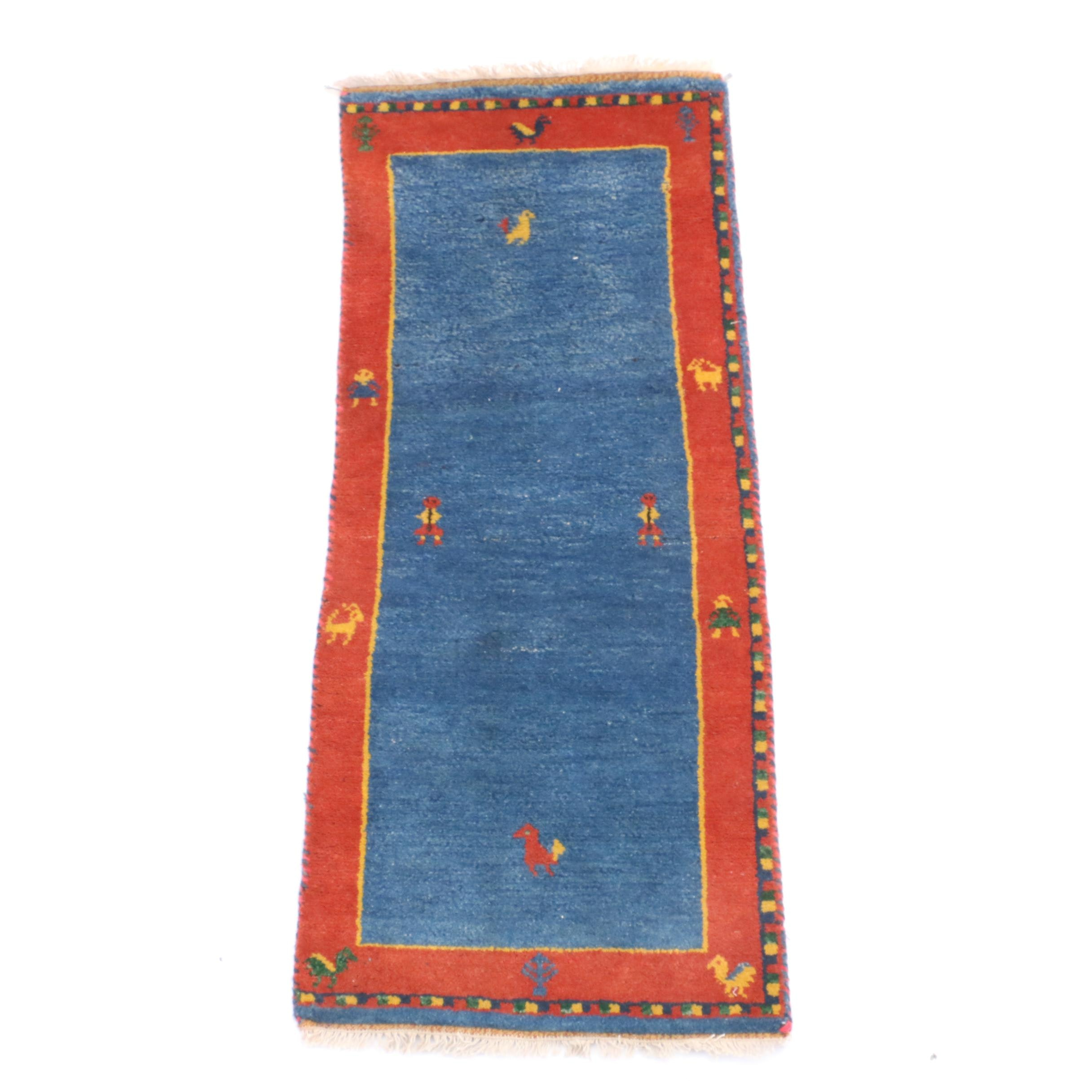 Hand-Knotted Indo-Persian Gabbeh Wool Accent Rug