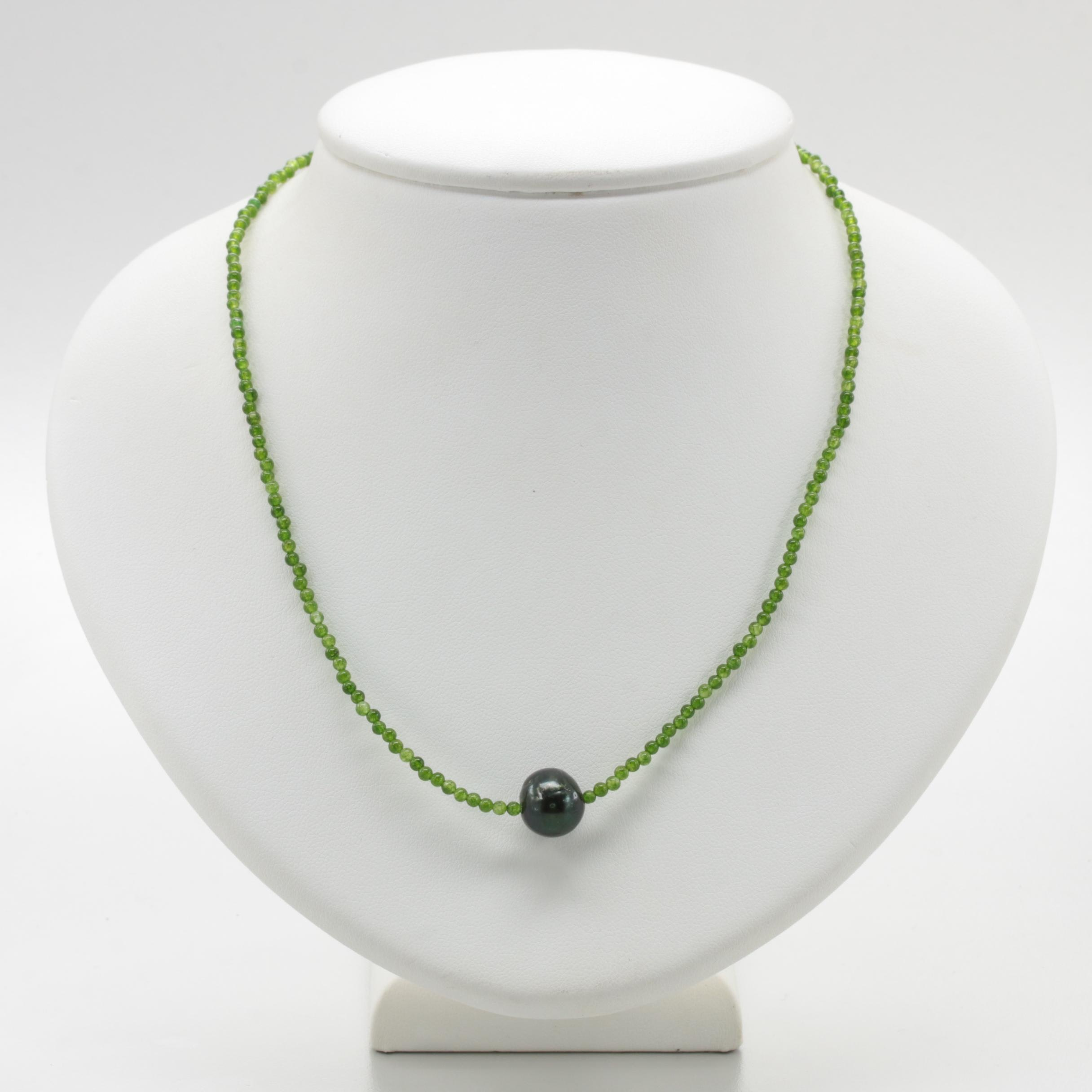 14K Yellow Gold Green Quartz and Cultured Pearl Beaded Necklace