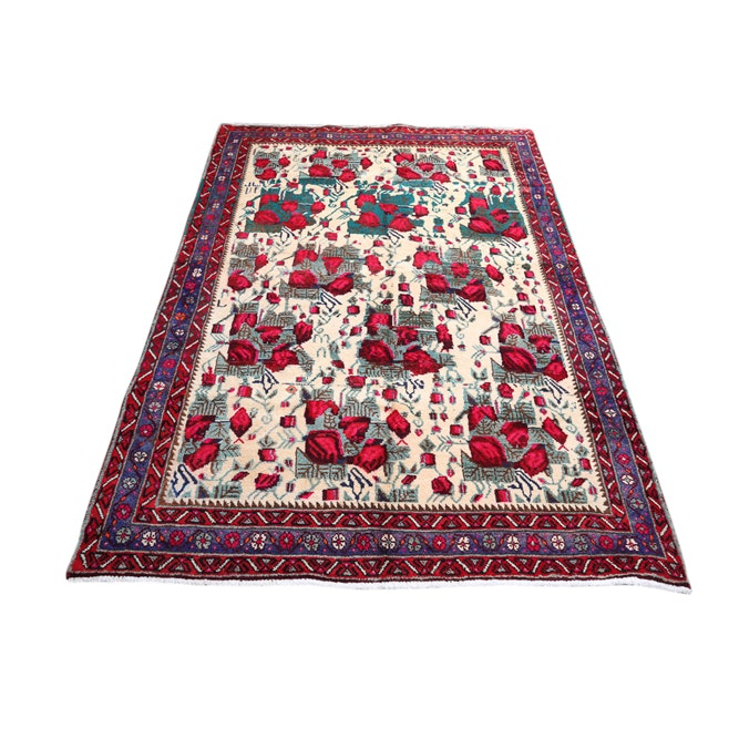 """Hand-Knotted Persian Afshar """"Rose"""" Wool Rug"""