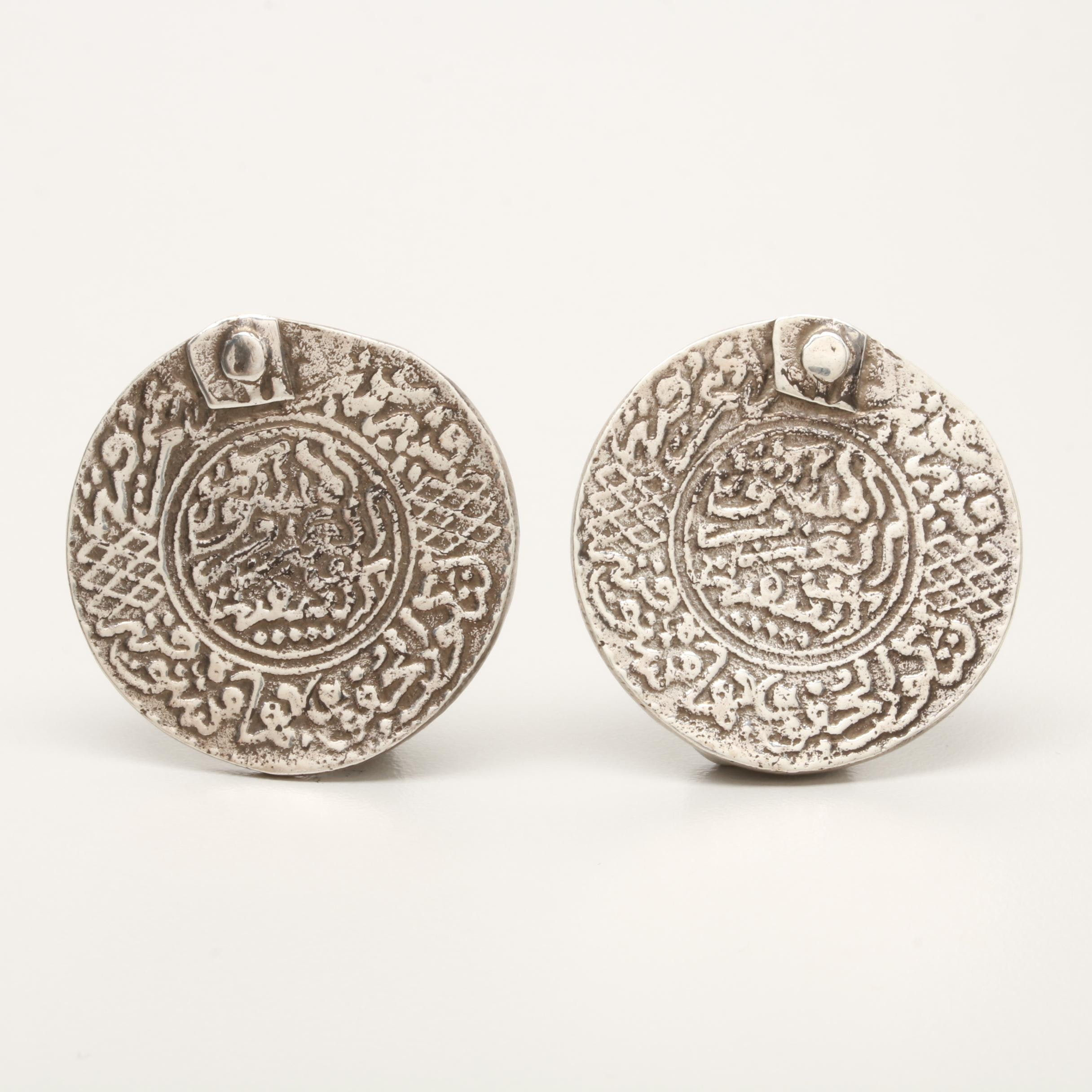 Sterling Silver Earrings with Moroccan 5 Dirham 950 Silver Coin Replica