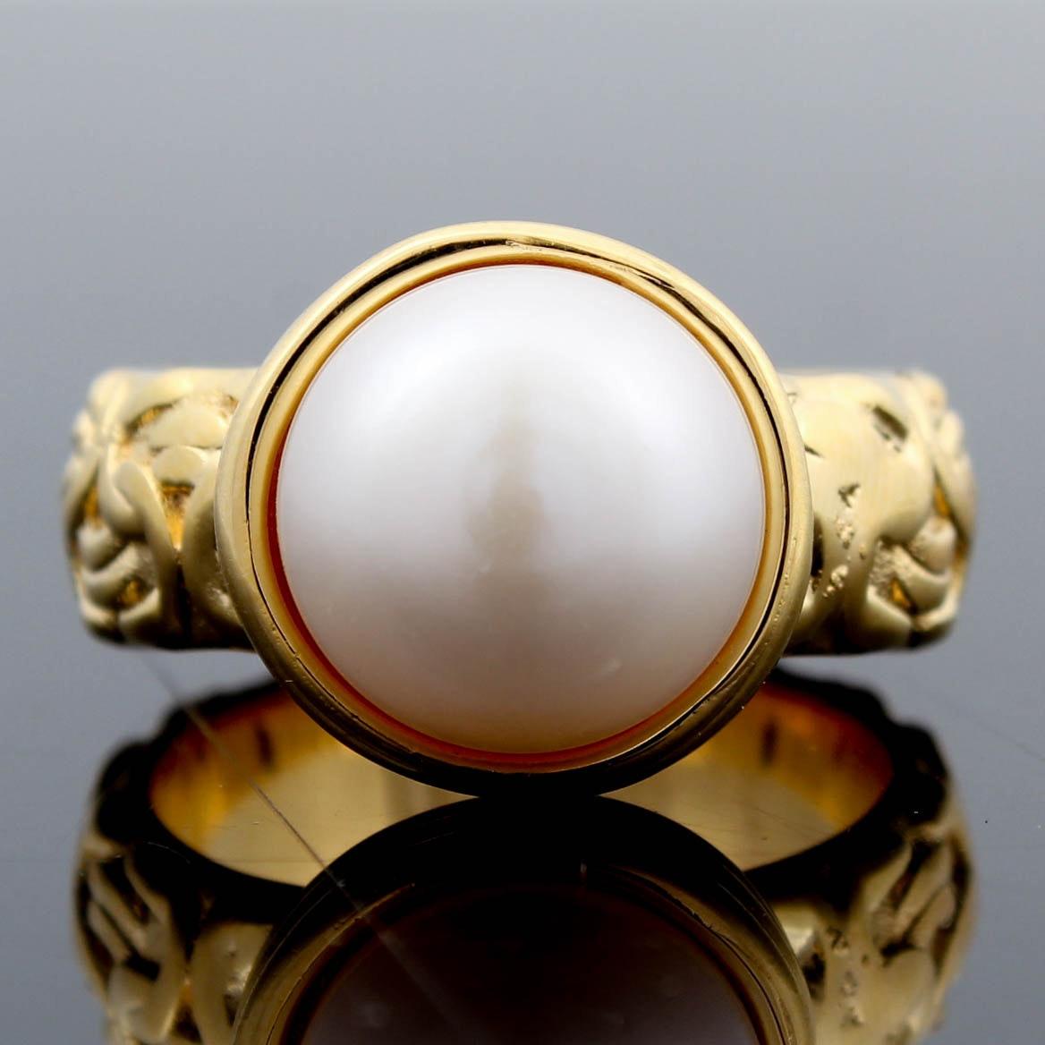 Italian Milor Gold Tone Cultured Pearl Ring