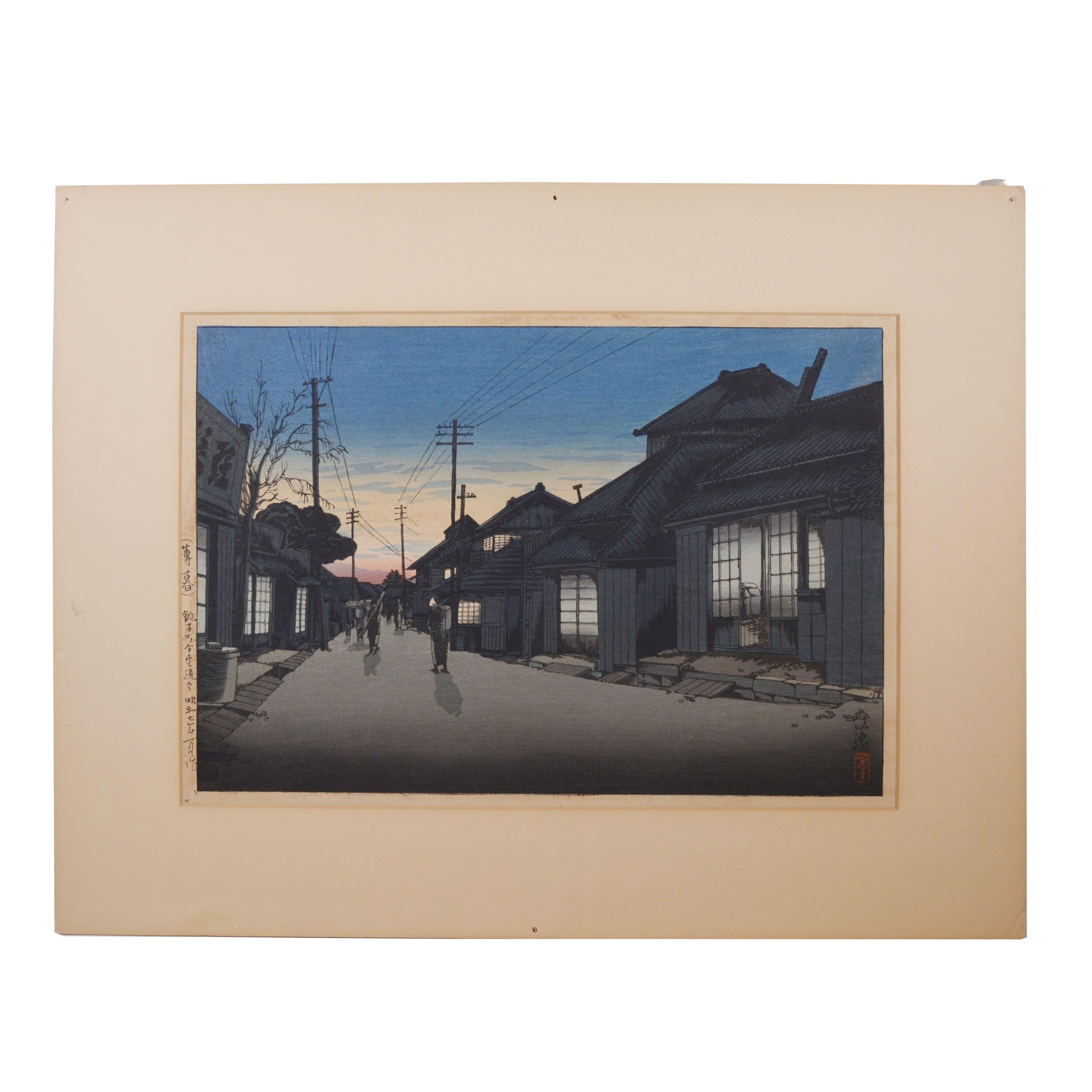 """Ishiwata Kōitsu Wood Block """"Twilight in Imamiya Street, Choshi"""""""