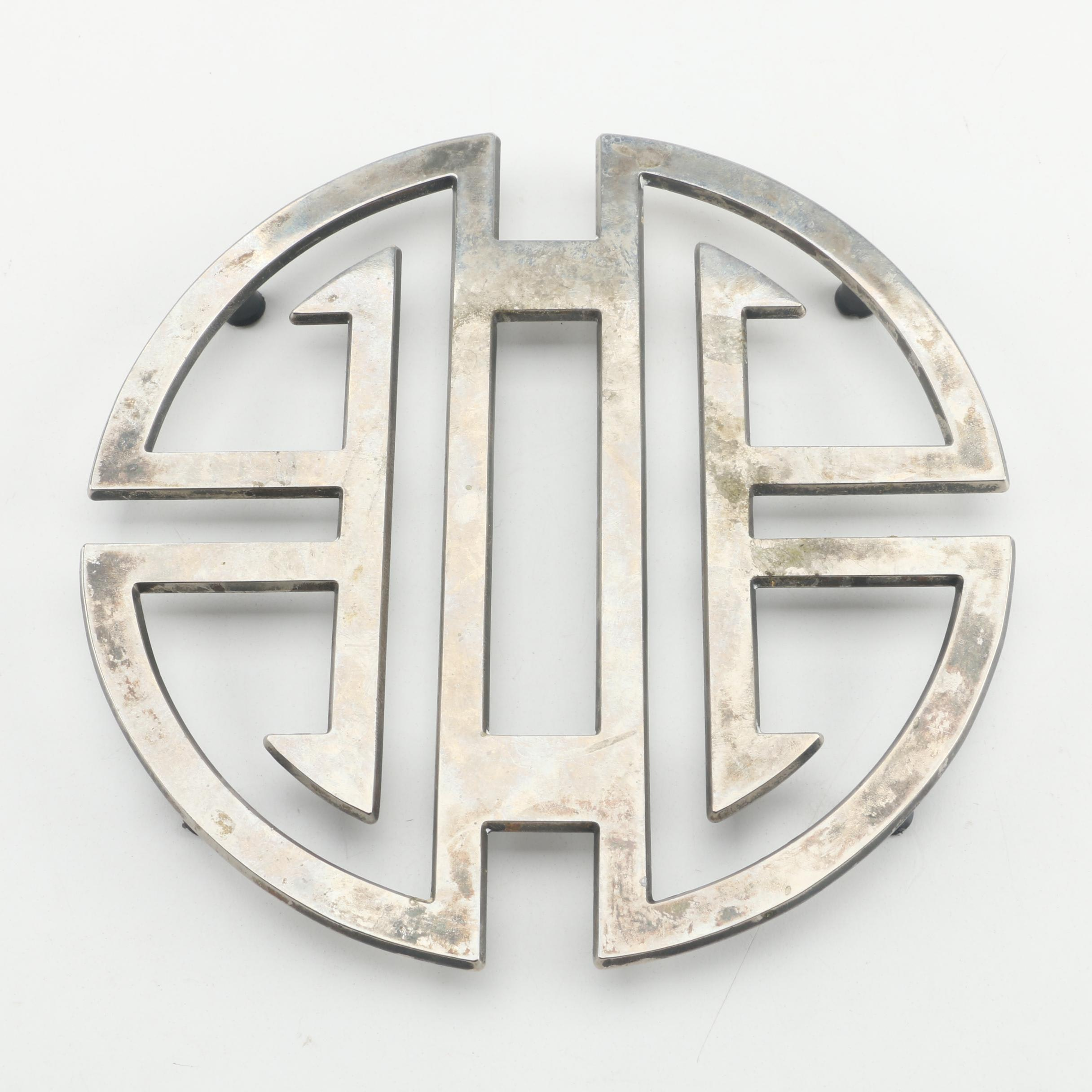 Italian Silver Plate Chinese Longevity Symbol Trivet