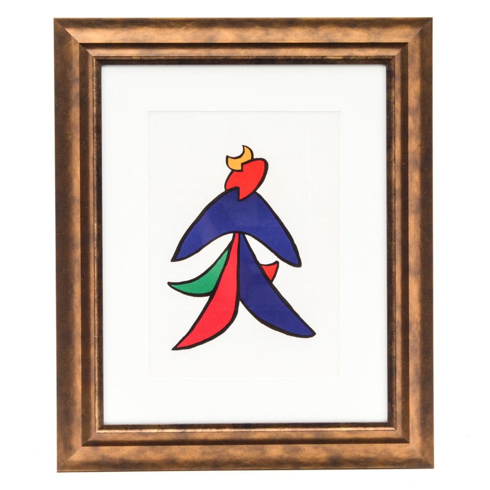 "Alexander Calder Lithograph from 1963 ""Derriere le Miroir"""
