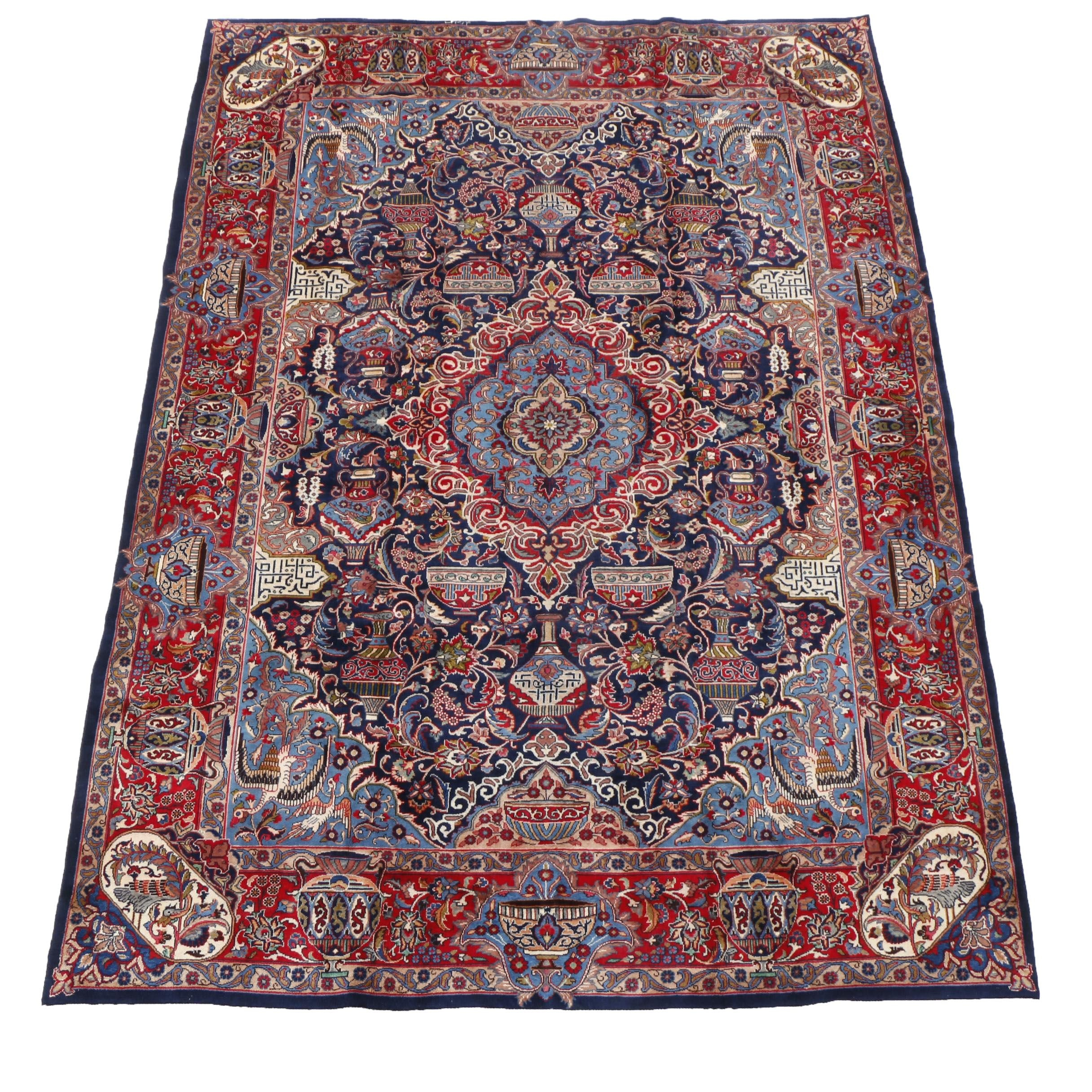 "Hand-Knotted Inscribed Persian Kashmar ""Archaeological"" Wool Room Sized Rug"