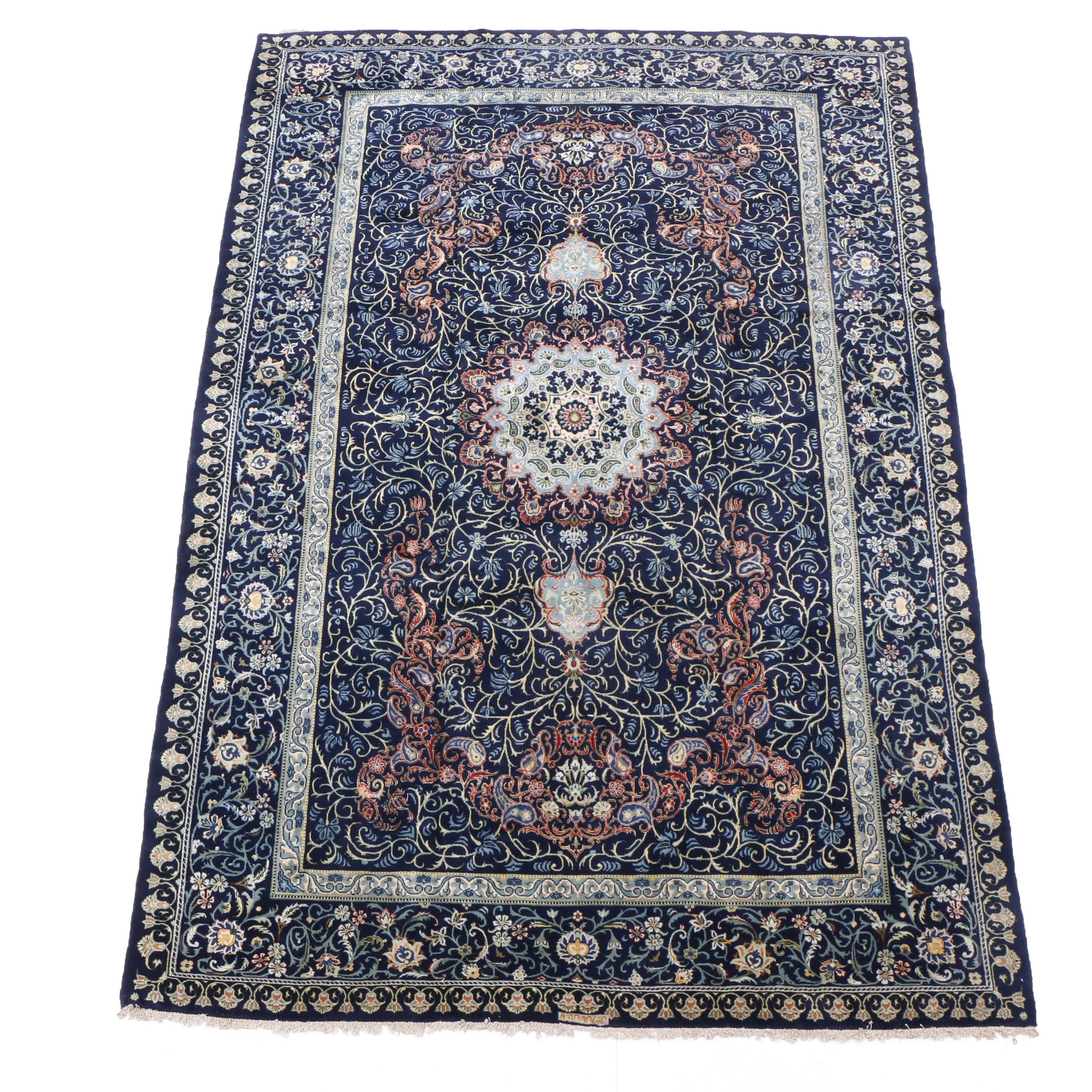 Finely Hand-Knotted Inscribed Persian Qom Wool Area Rug