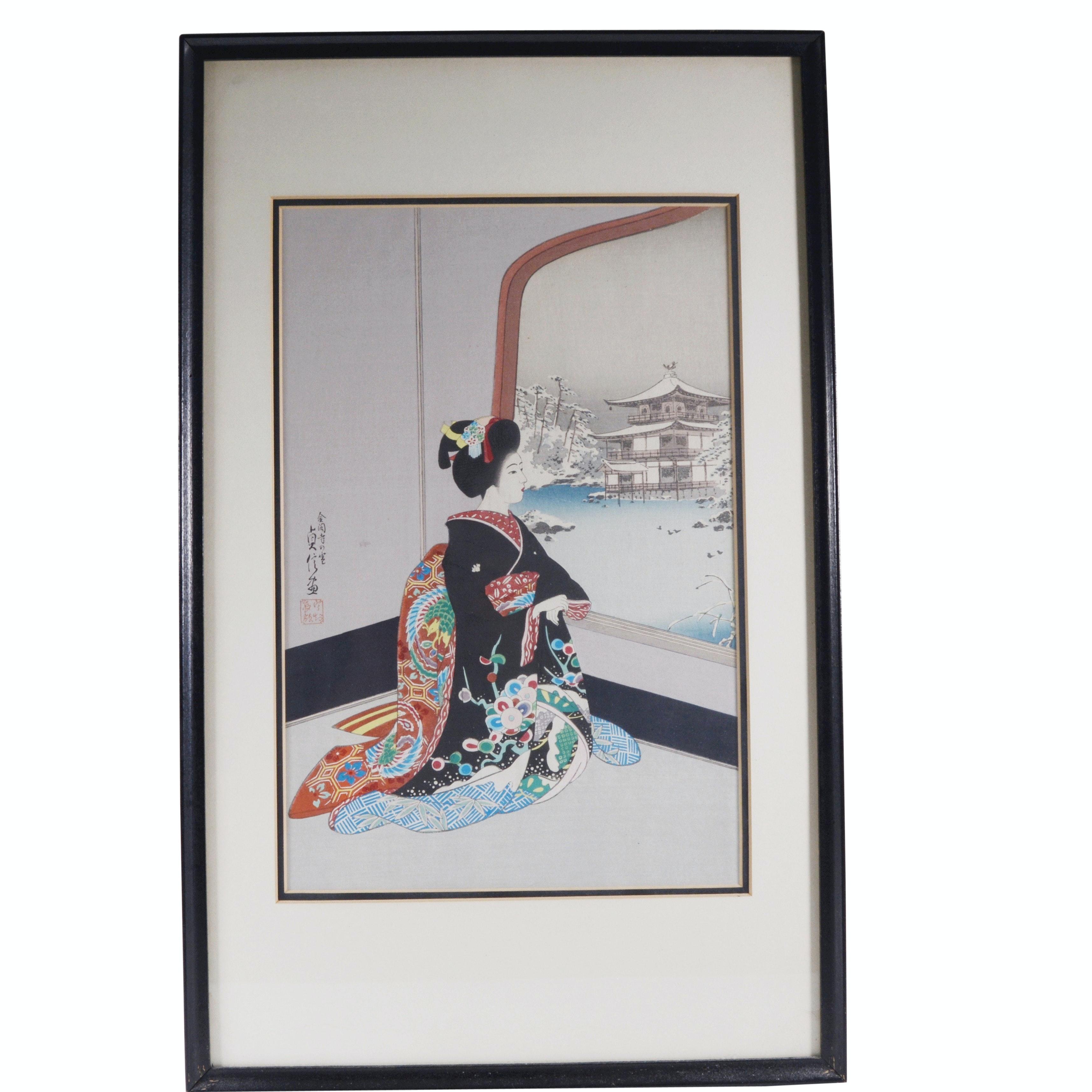 """Hasegawa Sadanobu III """"Golden Pavilion in Winter"""" Woodblock"""