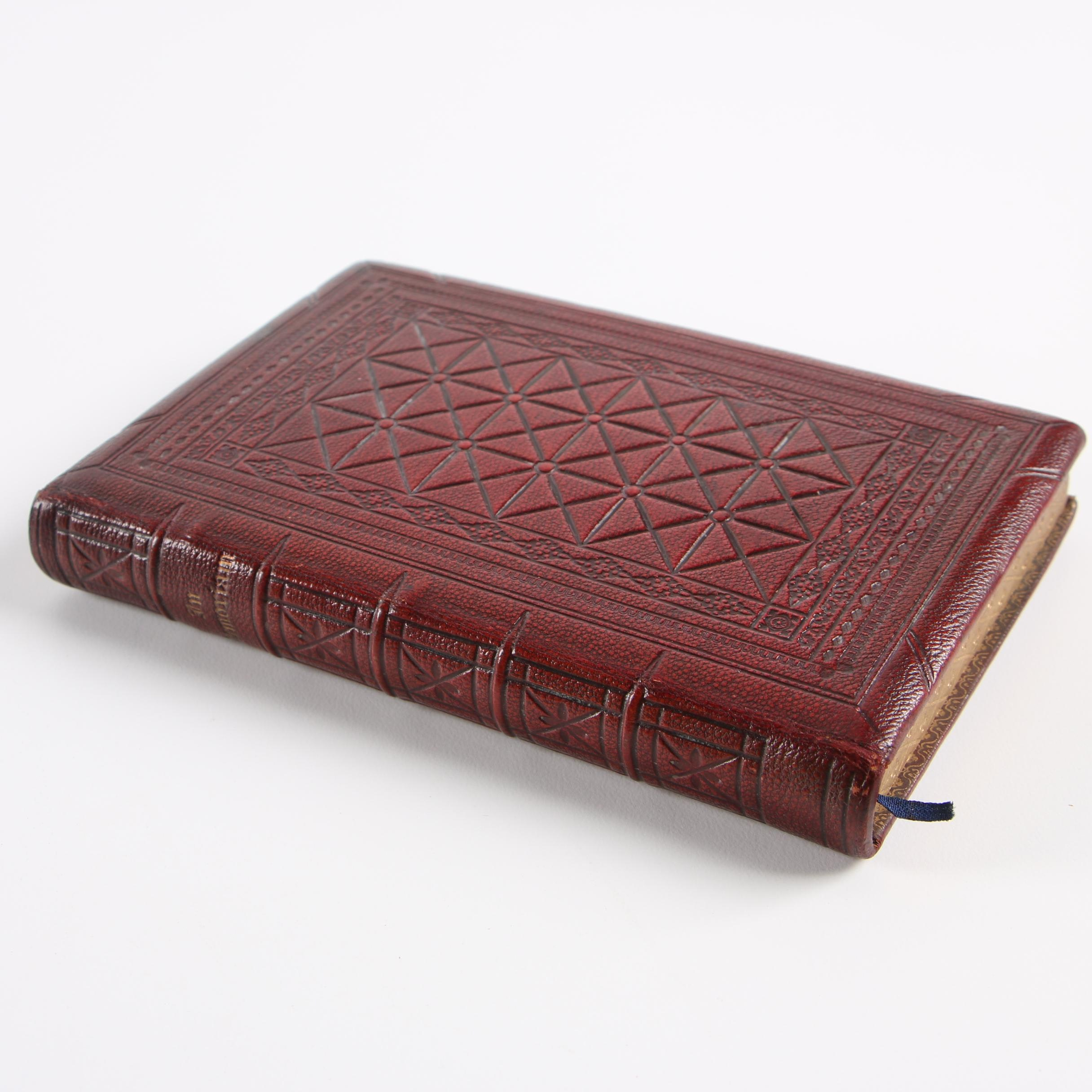 "1850 ""In Memoriam"" by Alfred, Lord Tennyson"