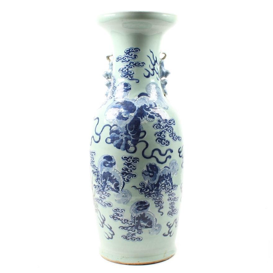 Antique Chinese Ceramic Celadon Floor Vase Ebth