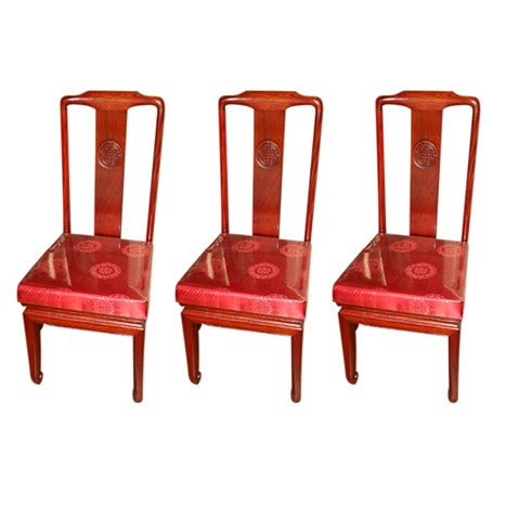 Chinese Rosewood Side Chairs, Mid 20th Century