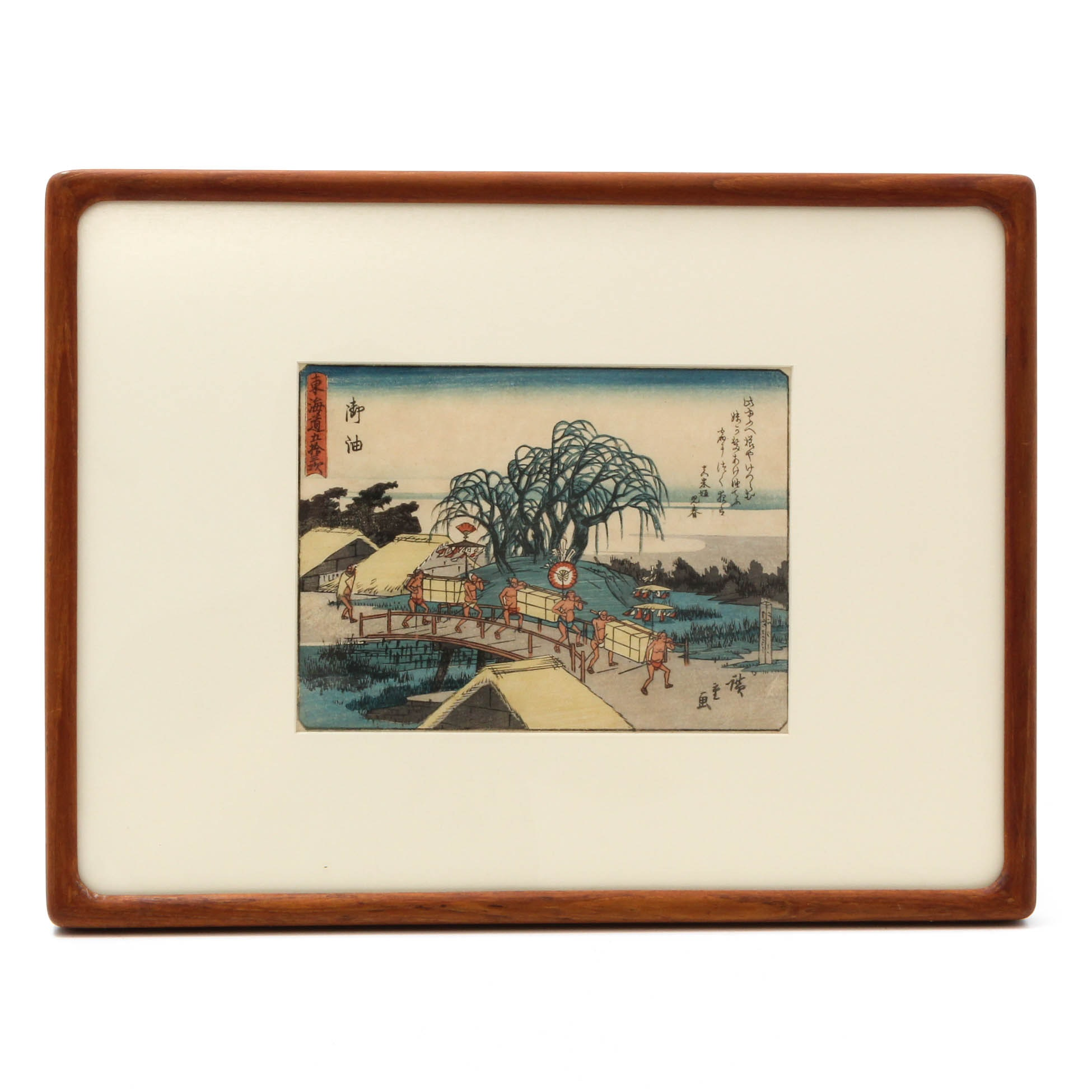 "Vintage Woodblock After Hiroshige ""Goyu"" from ""53 Stations of the Tōkaidō"""
