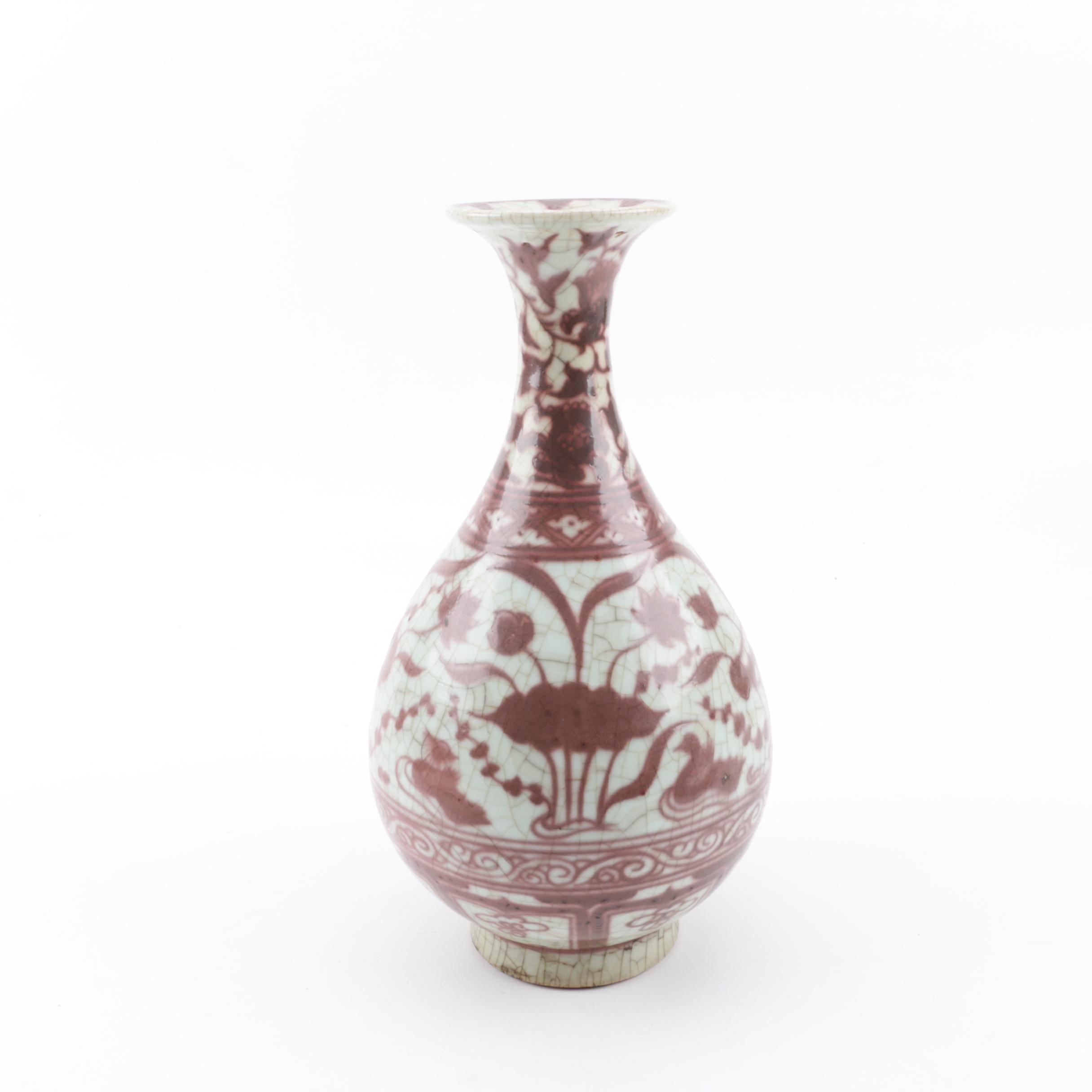 Vintage Chinese Earthenware Vase
