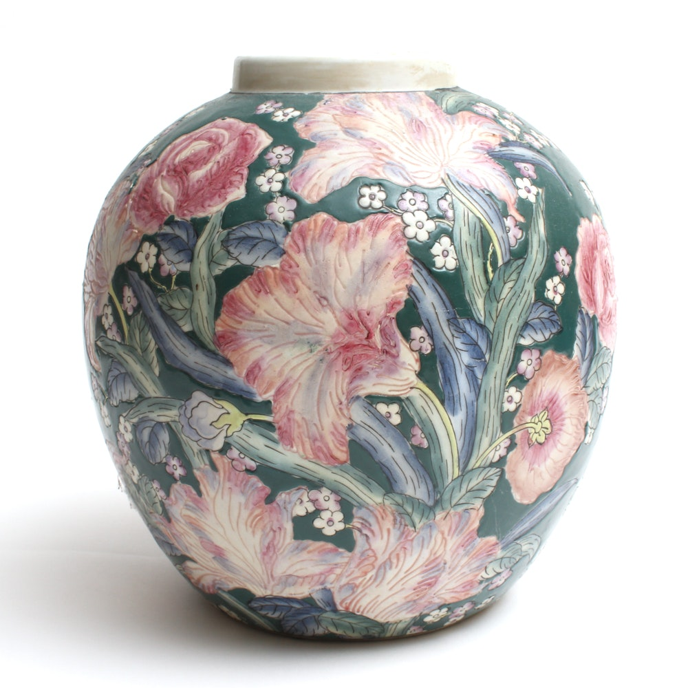 Vintage Hand-Painted Chinese Vase with Floral Motif