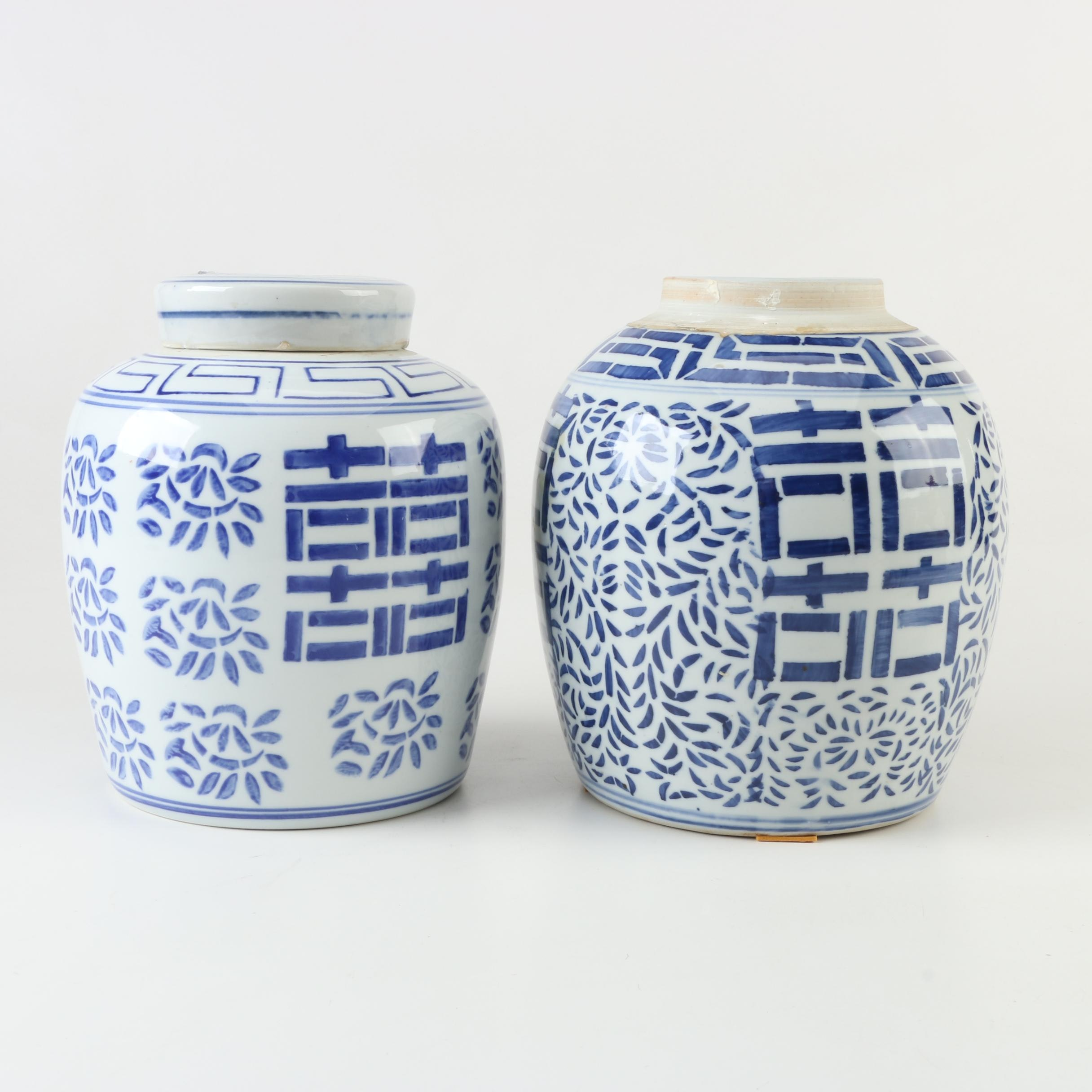 """Vintage Chinese """"Double Happiness"""" Ceramic Ginger Jars"""