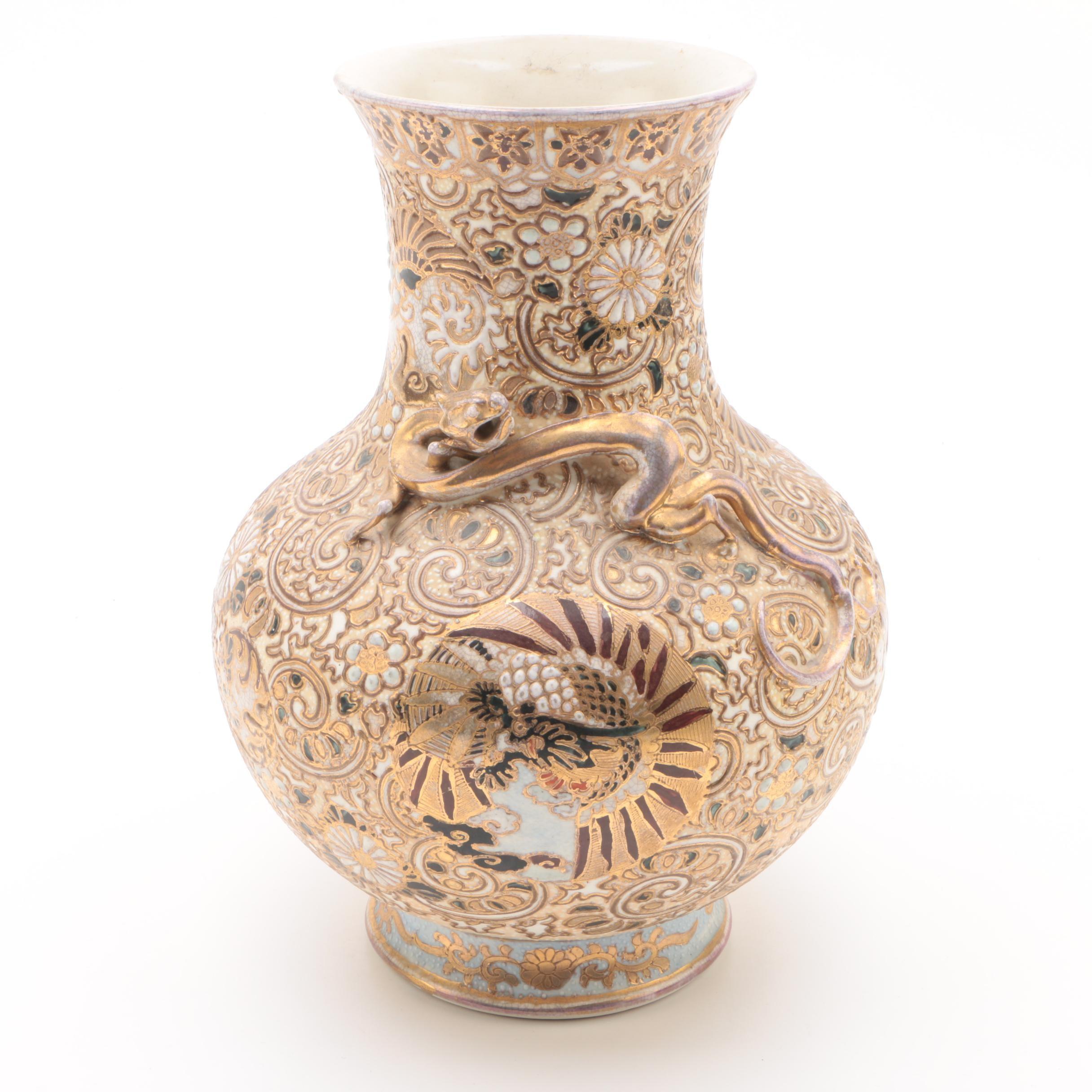 Chinese Satsuma Style Ceramic Vase